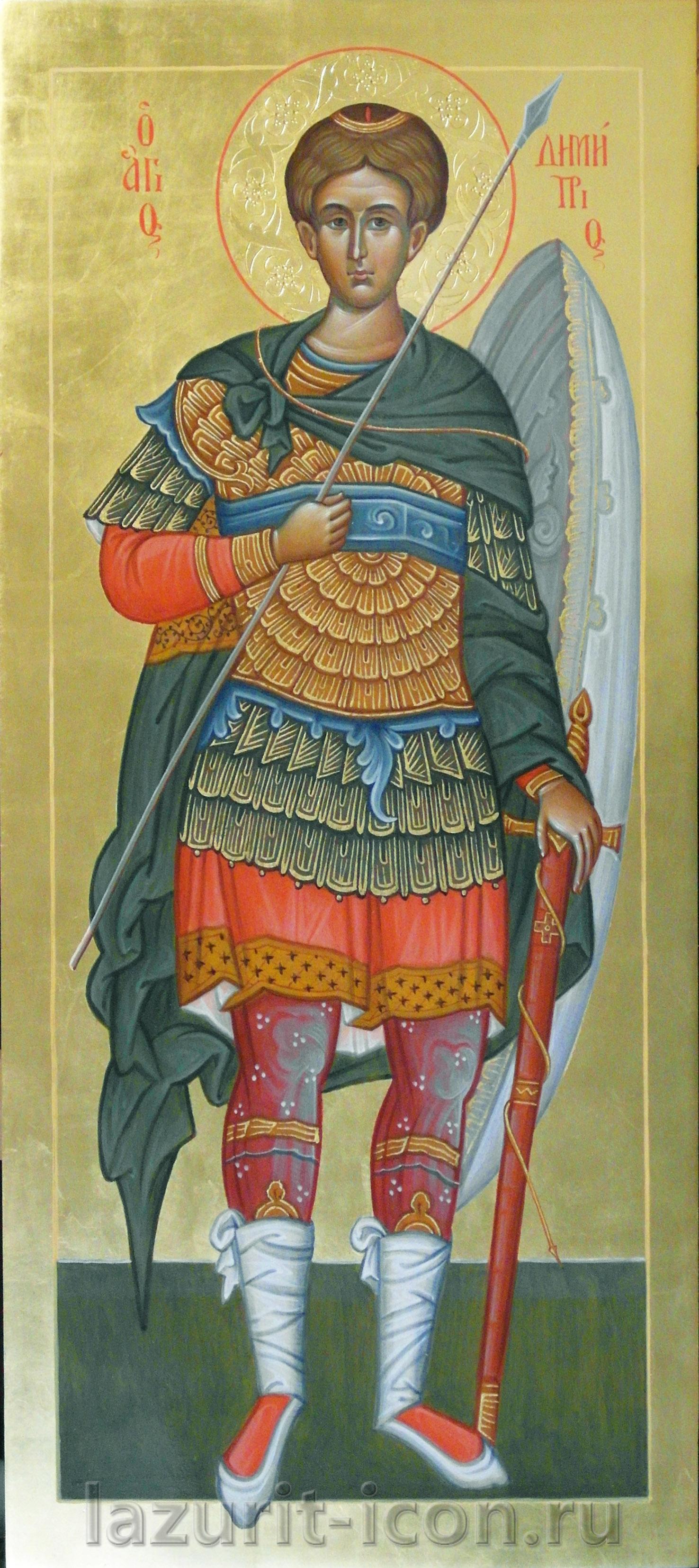 св Димитрий Солунский