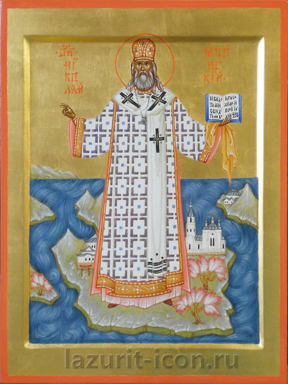 свт Николай Японский