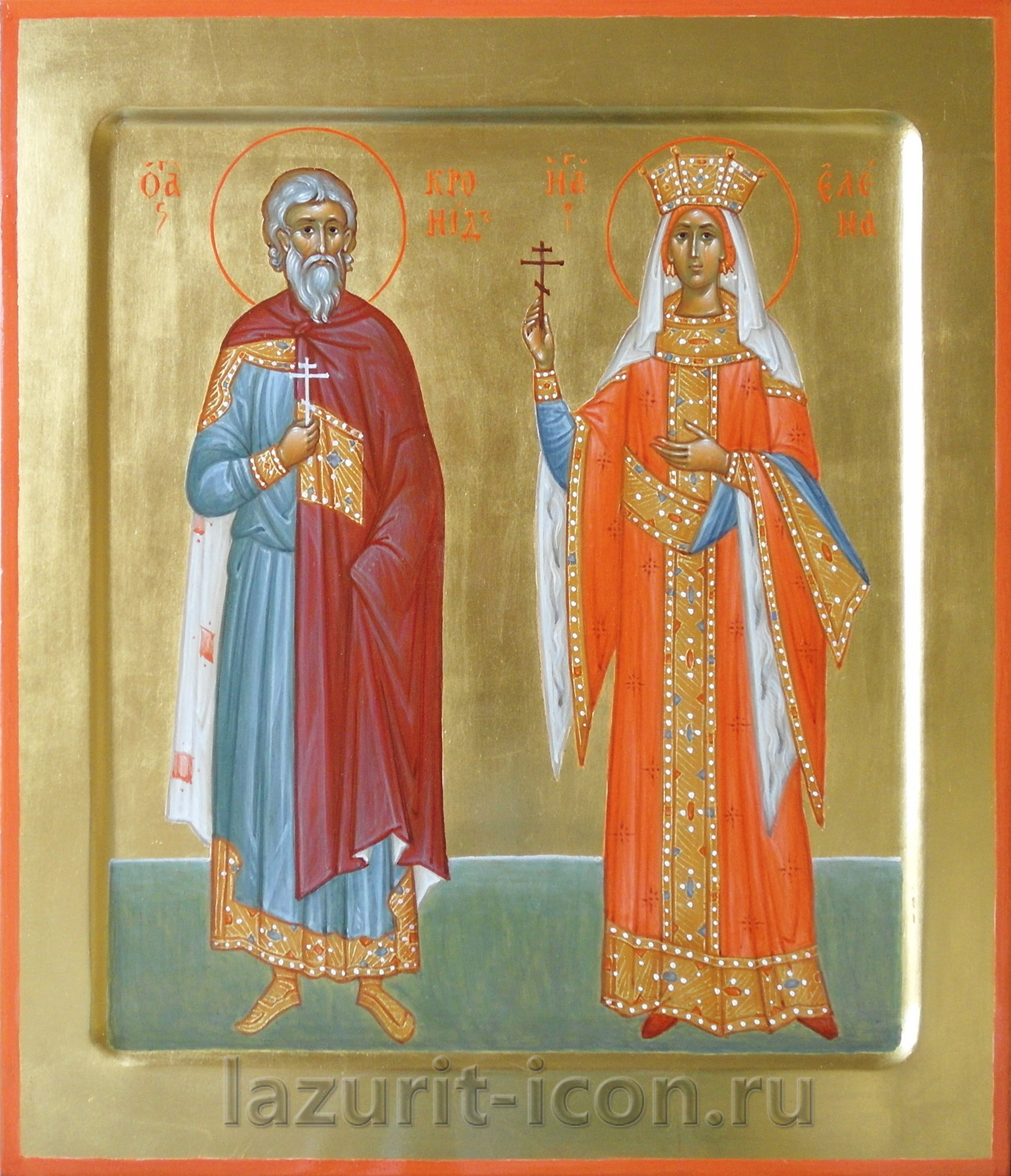 мученик Кронид и царица Елена
