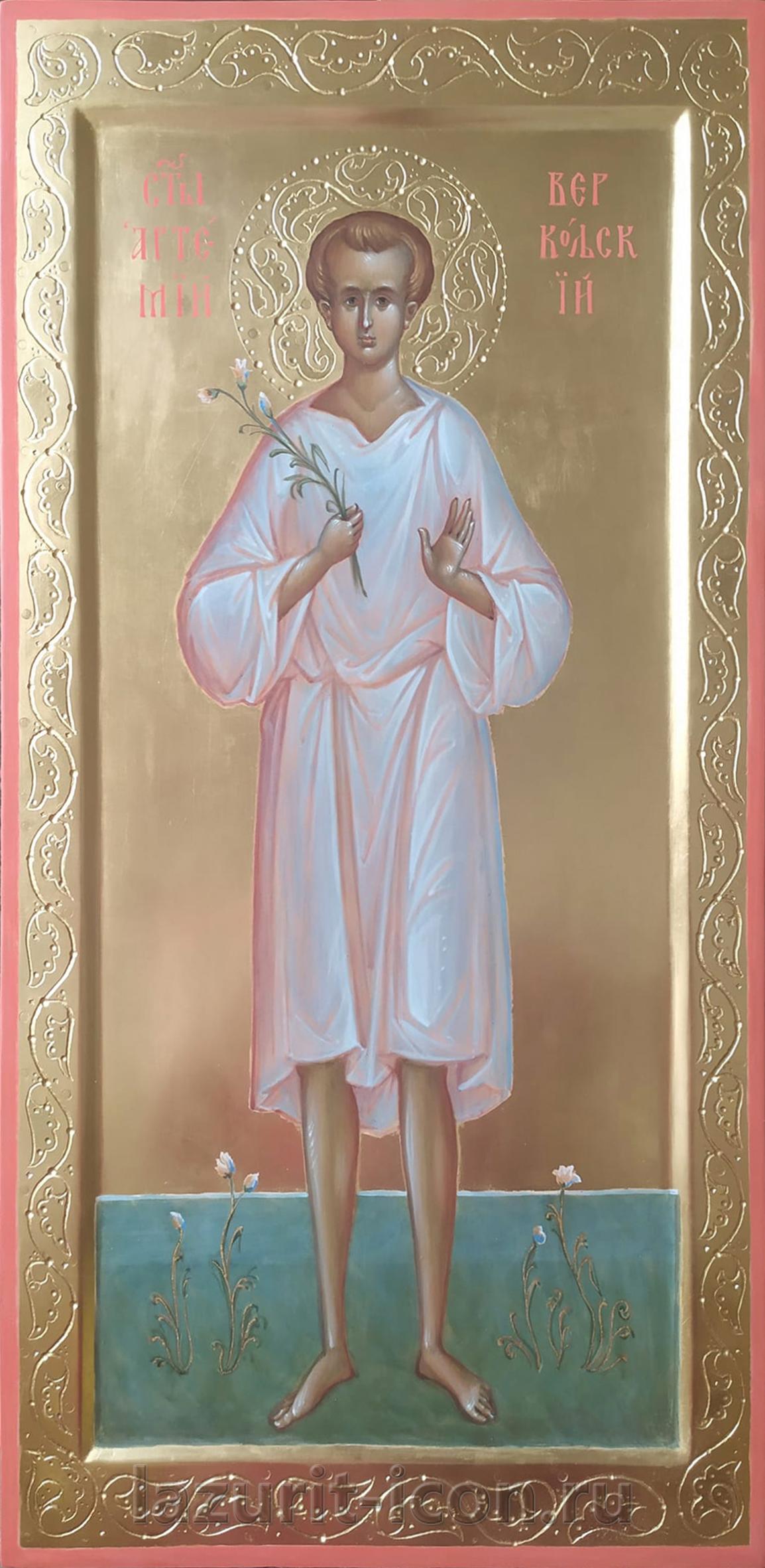 святой Артемий Веркольский