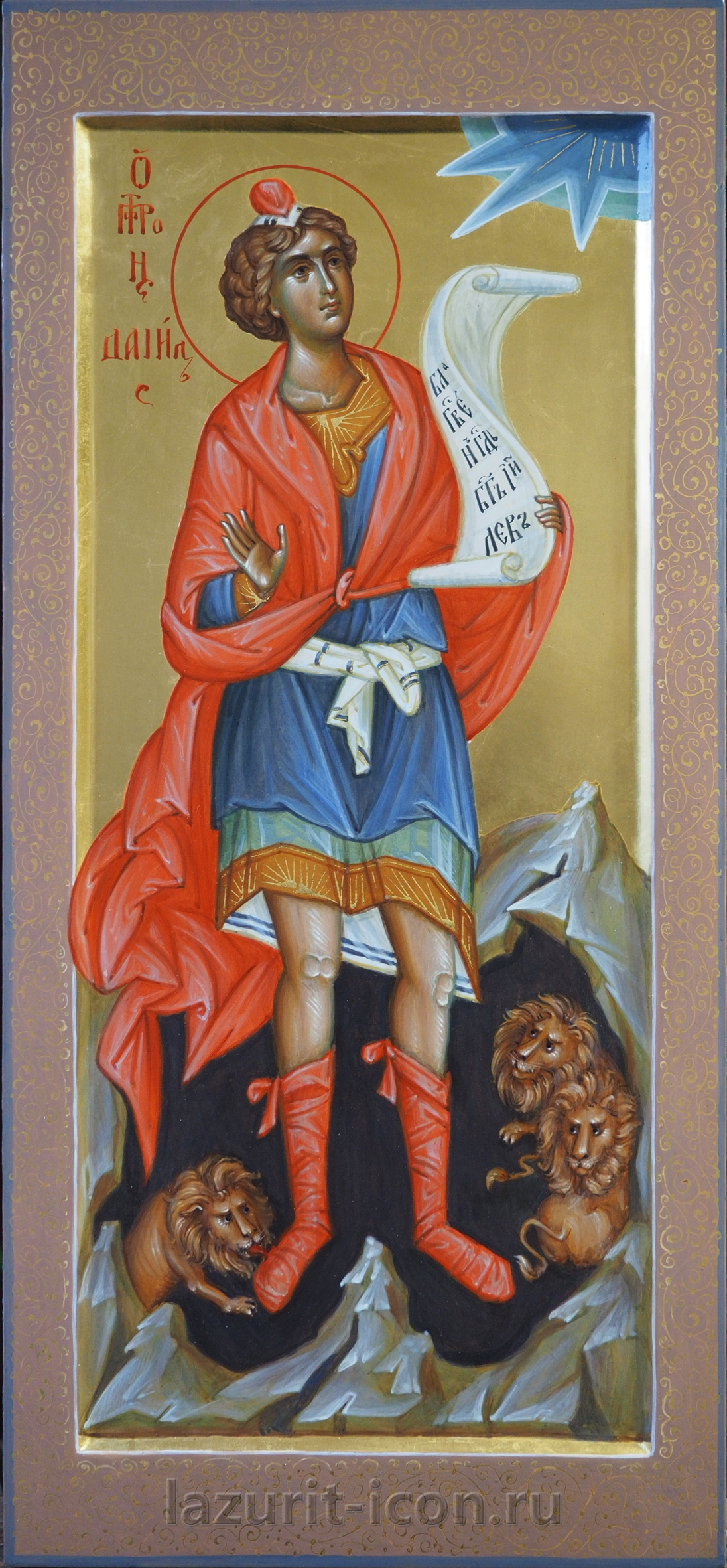 пророк Даниил