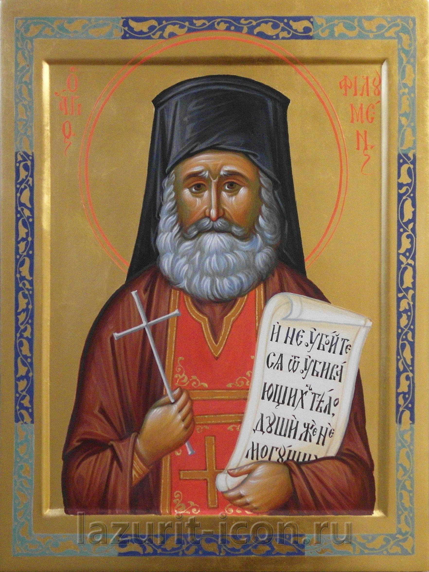 священномученик Филумен Святогробец (совместно с ПСТГУ)