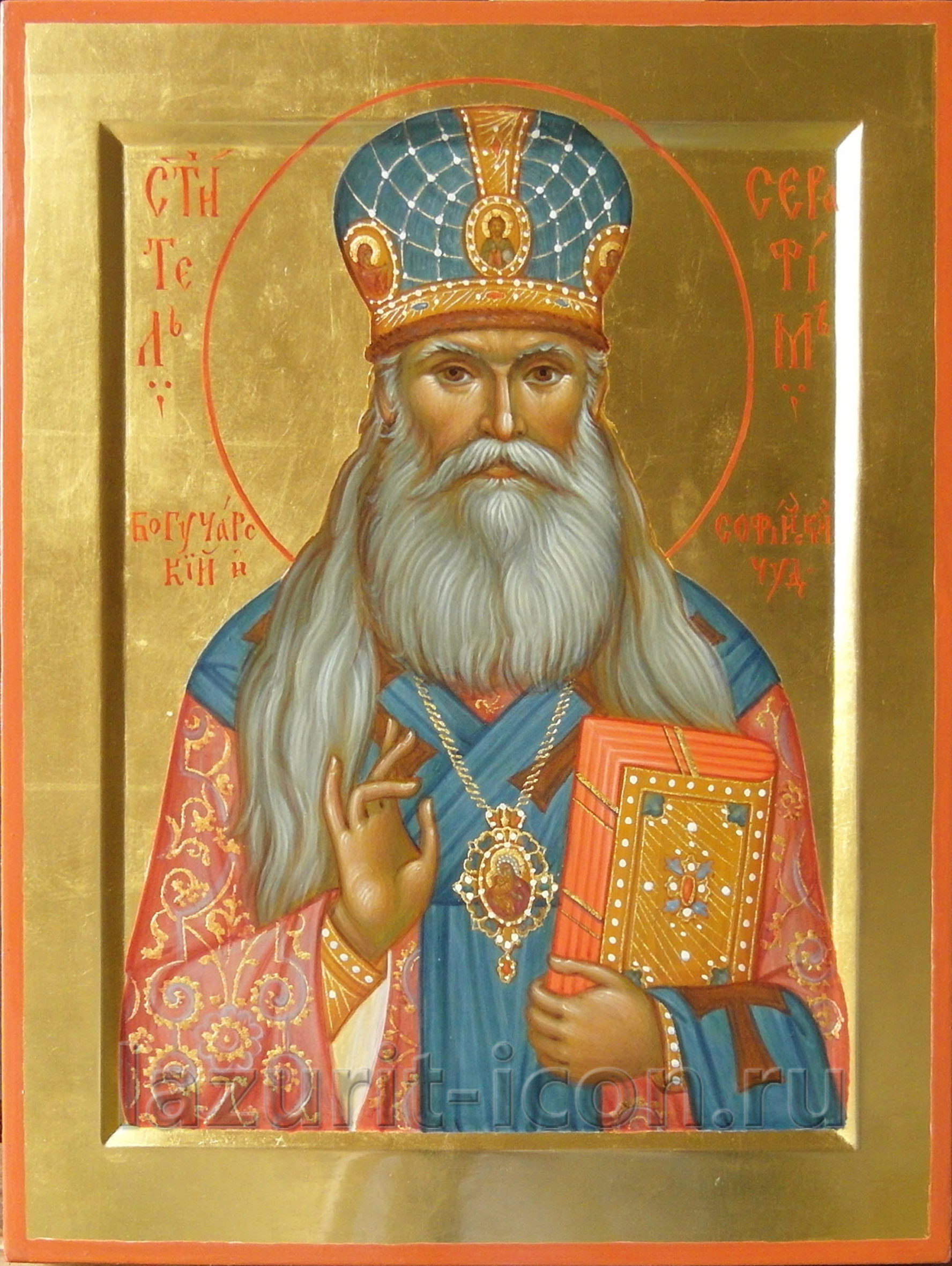 святитель Серафим (Соболев) по заказу ПСТГУ