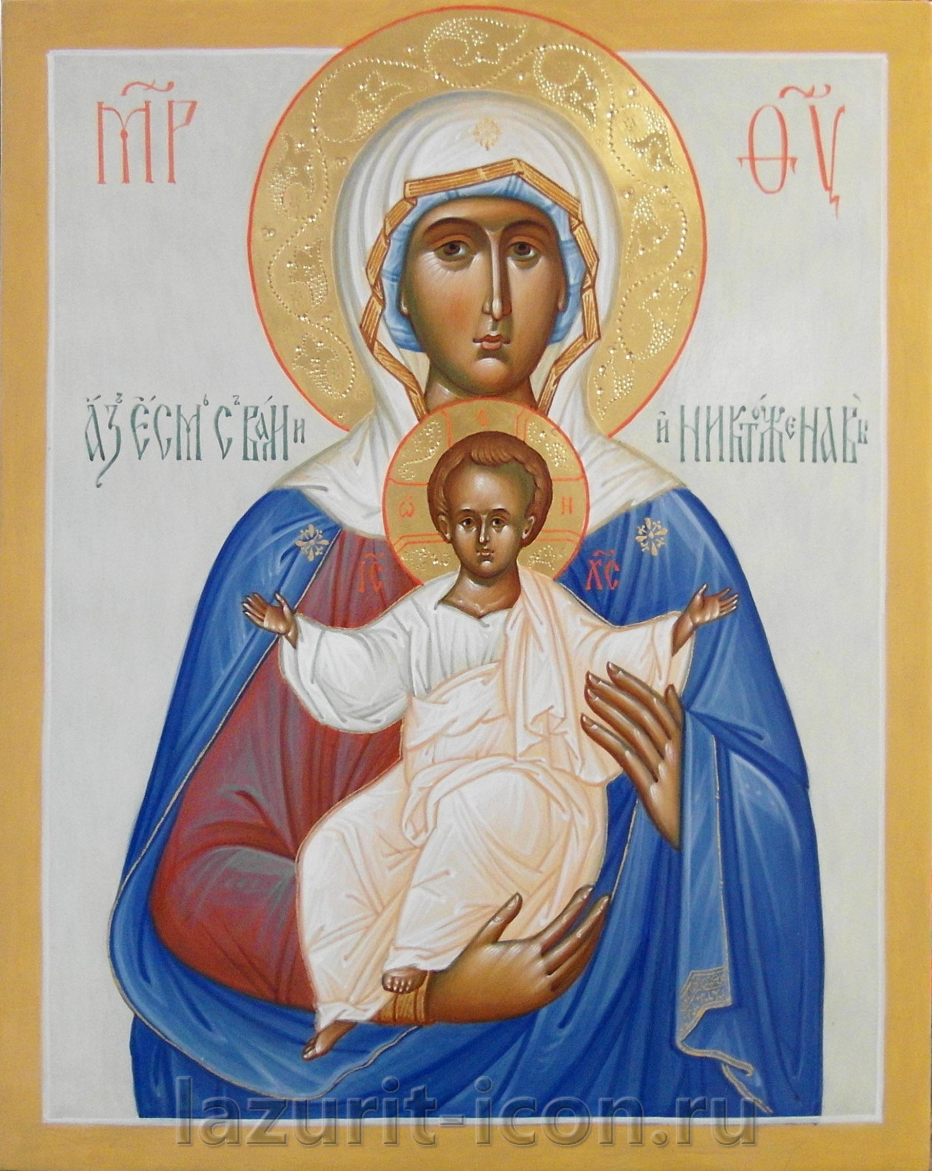 Богородица Леушинская