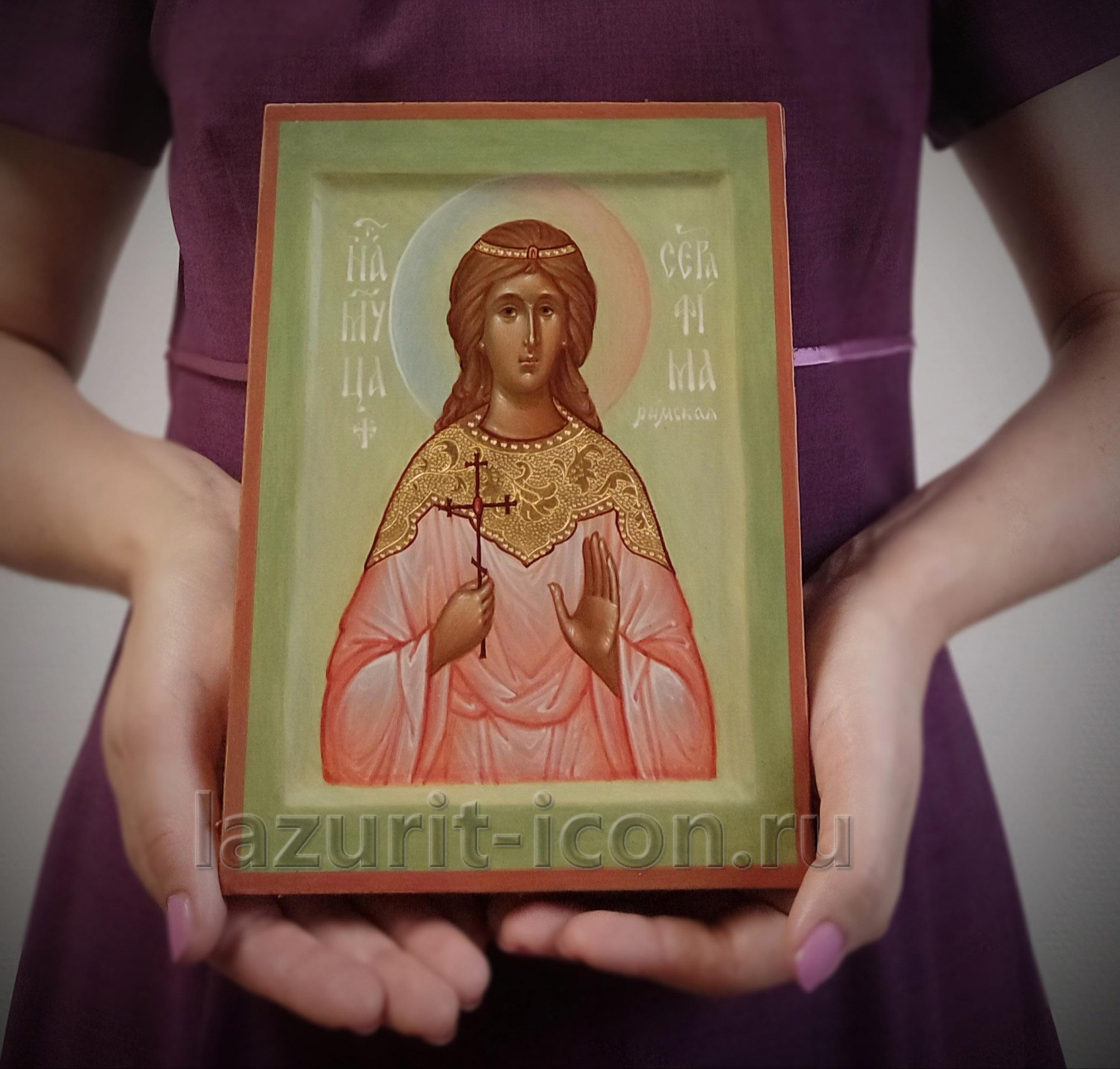 святая Серафима Римская