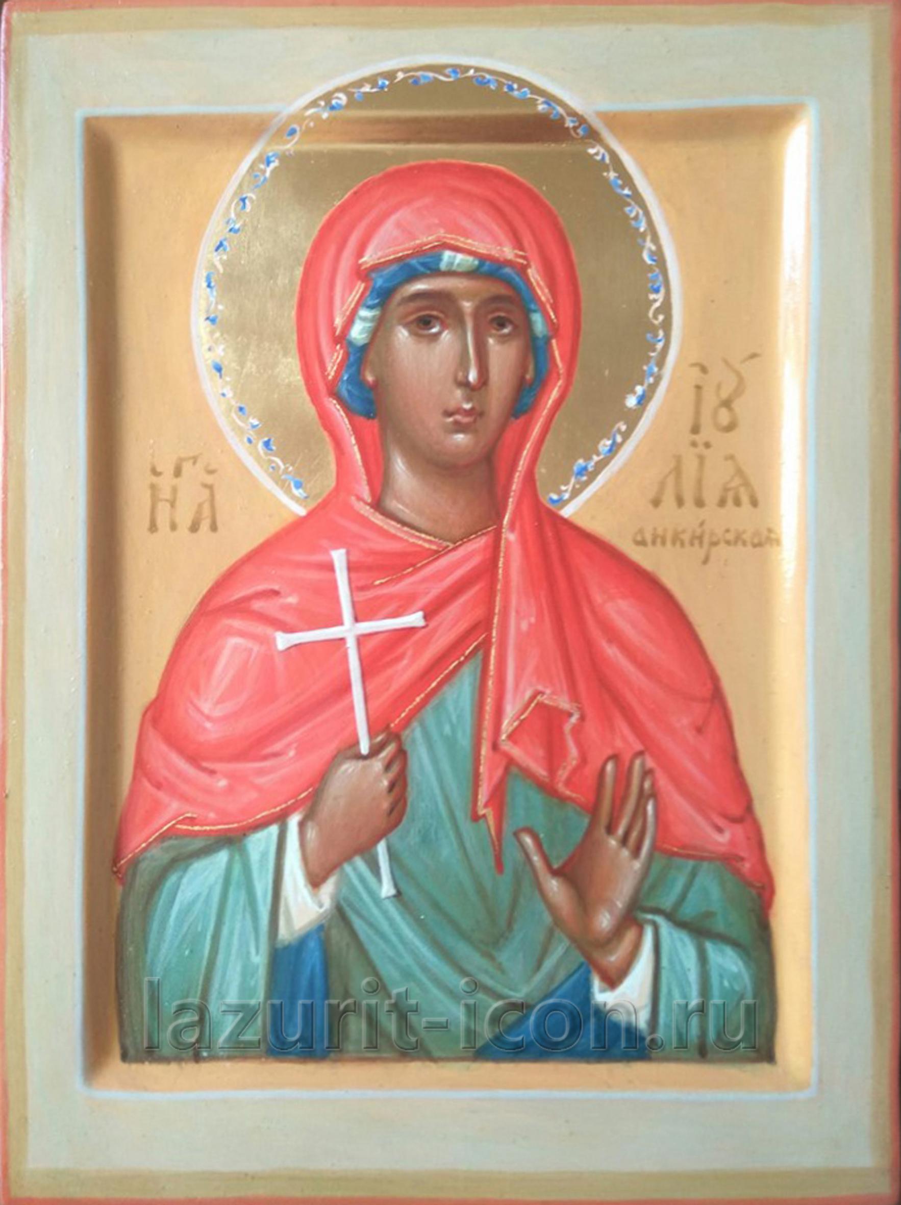 мученица Юлия Анкирская