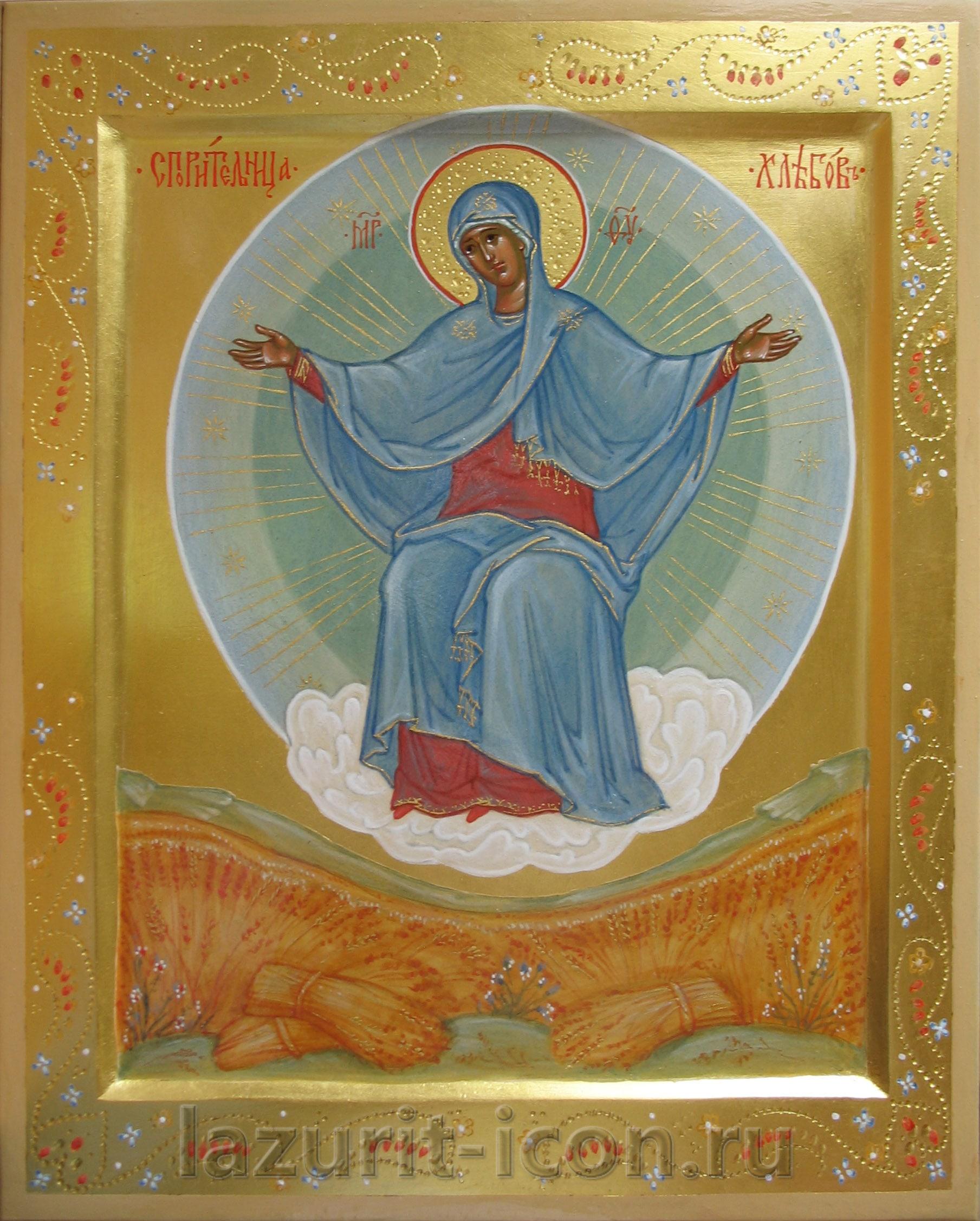Образ Богородицы  Спорительница хлебов