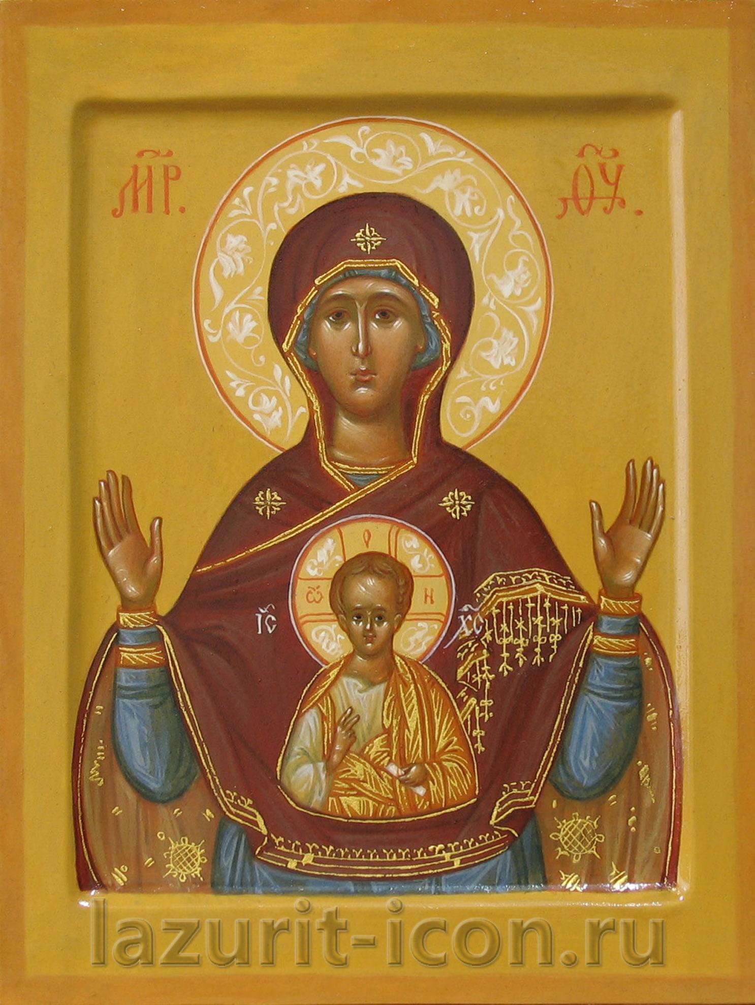 Образ Богородицы Знамение