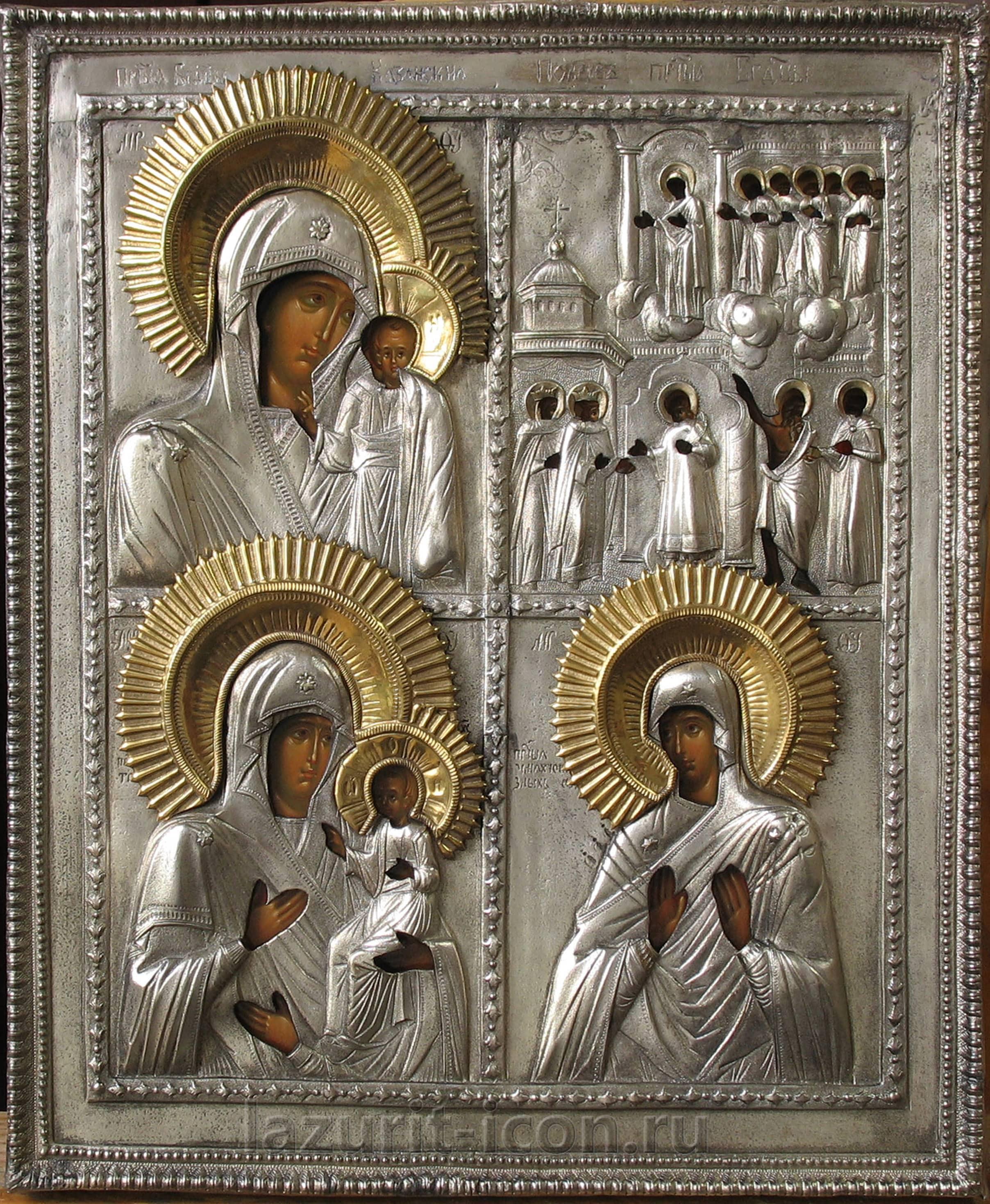 Четырехчастная икона Божией Матери в окладе