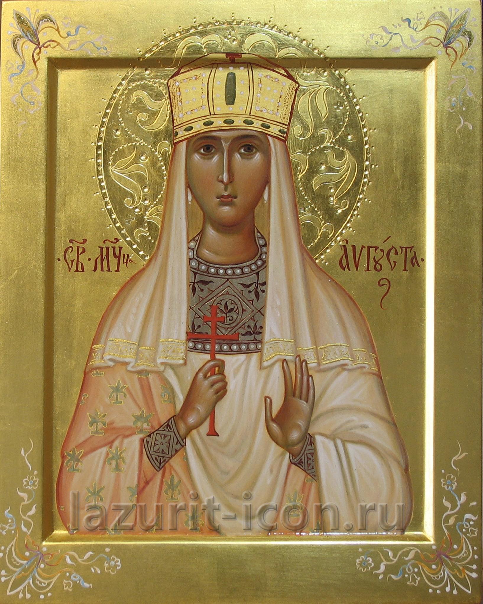 мученица Августа