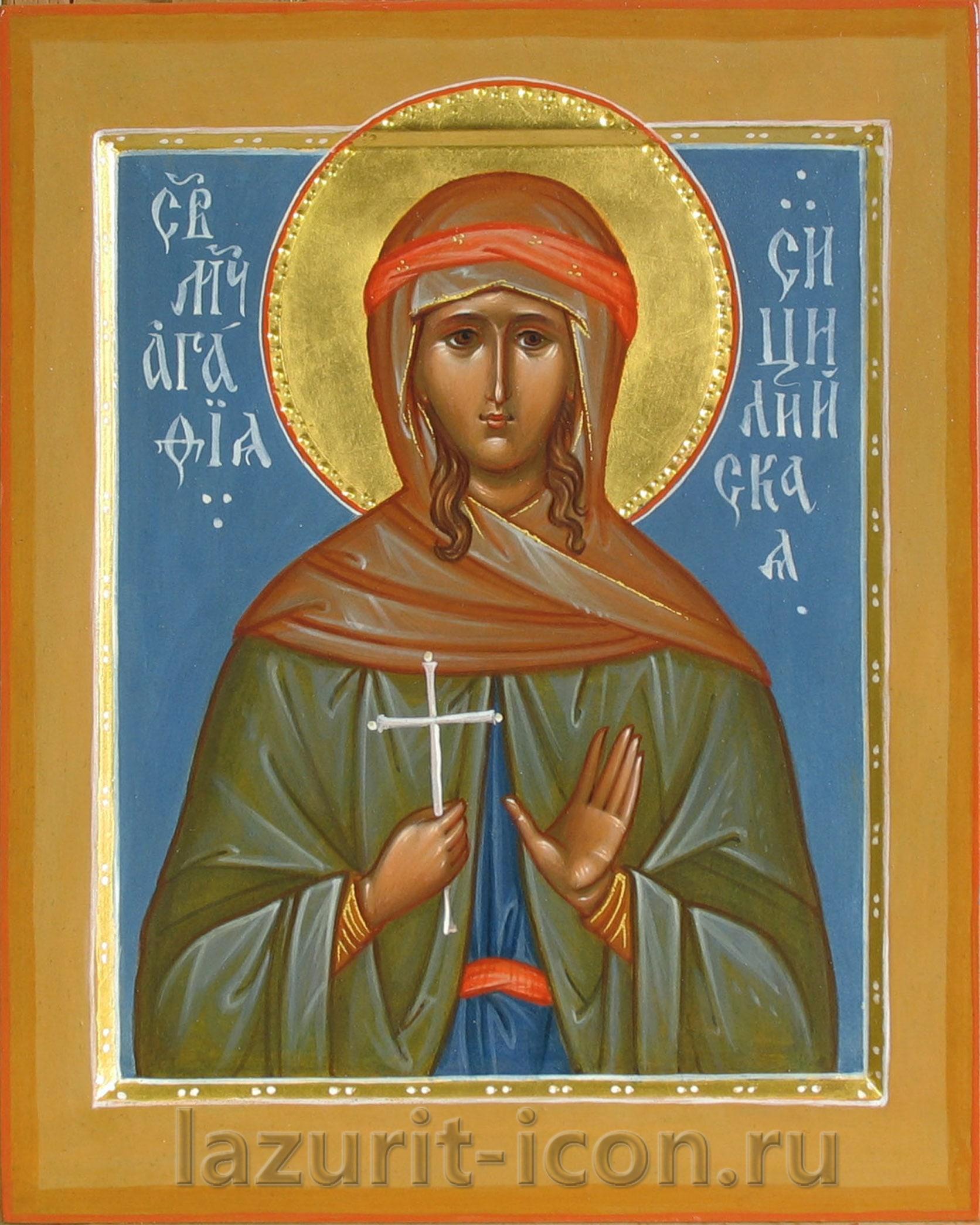 мученица Агафия