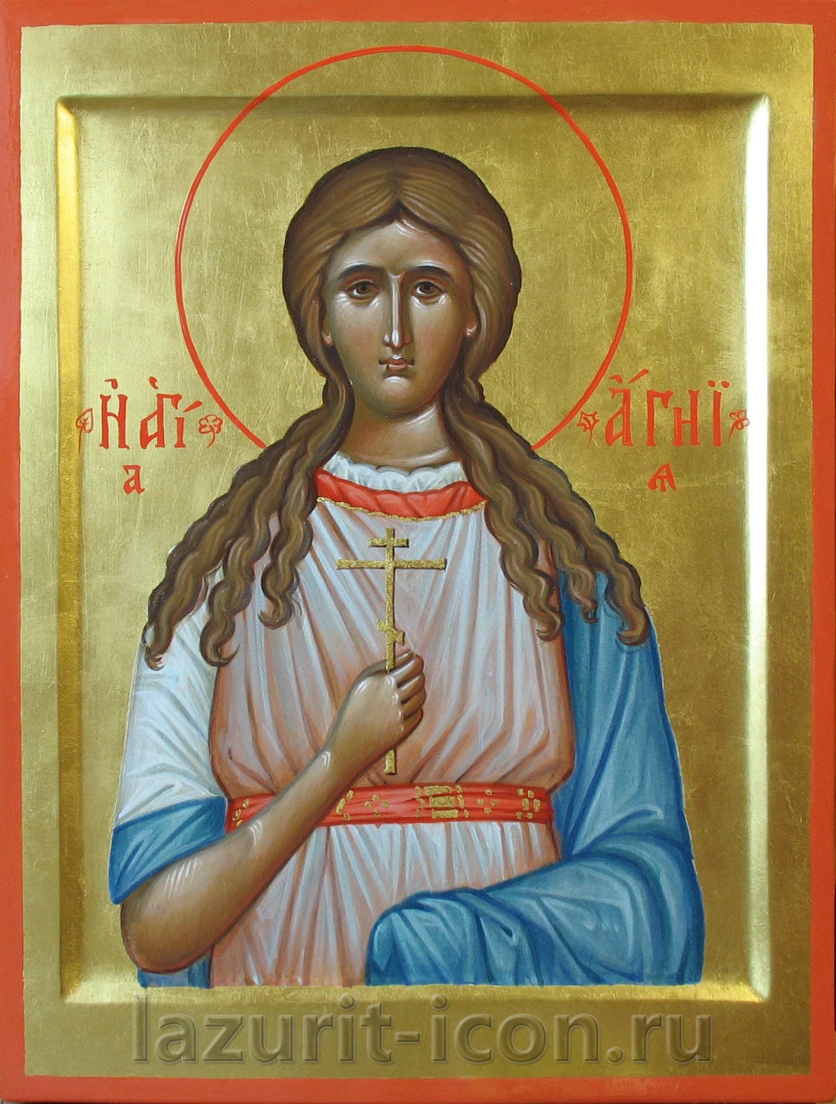 мученица Агния