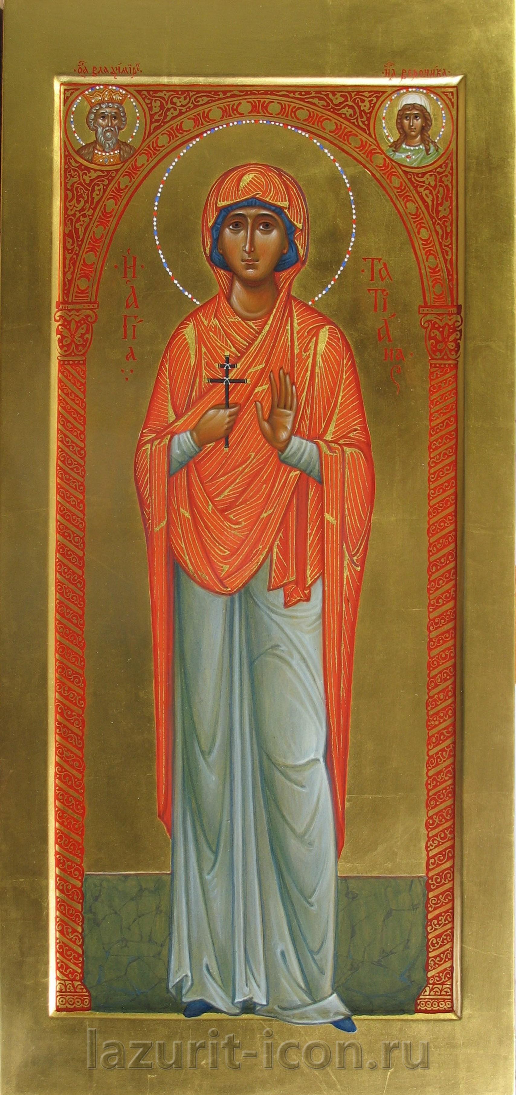 мученица Татиана с избранными святыми