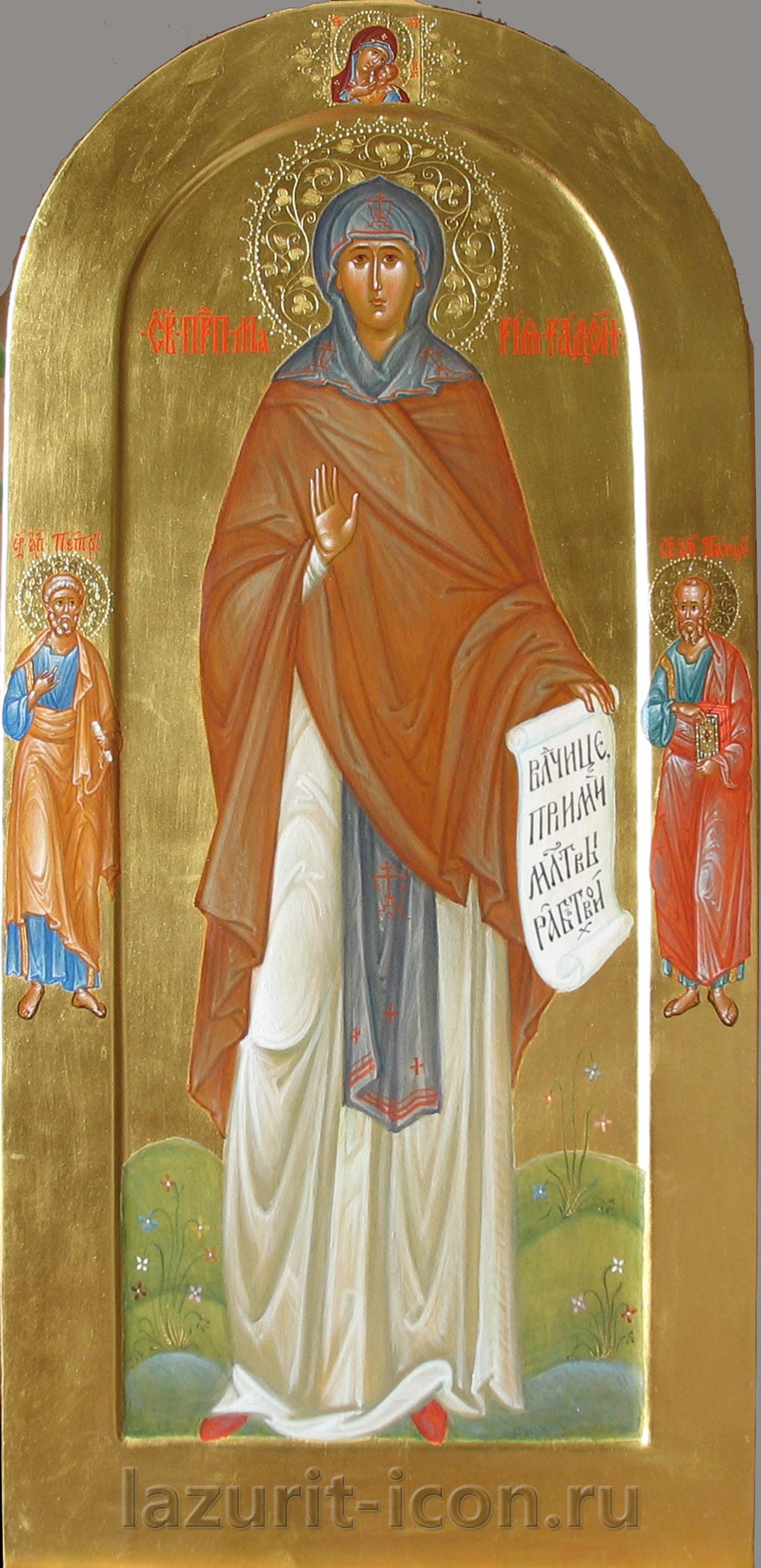 преподобная Мария Радонежская с избранными святыми