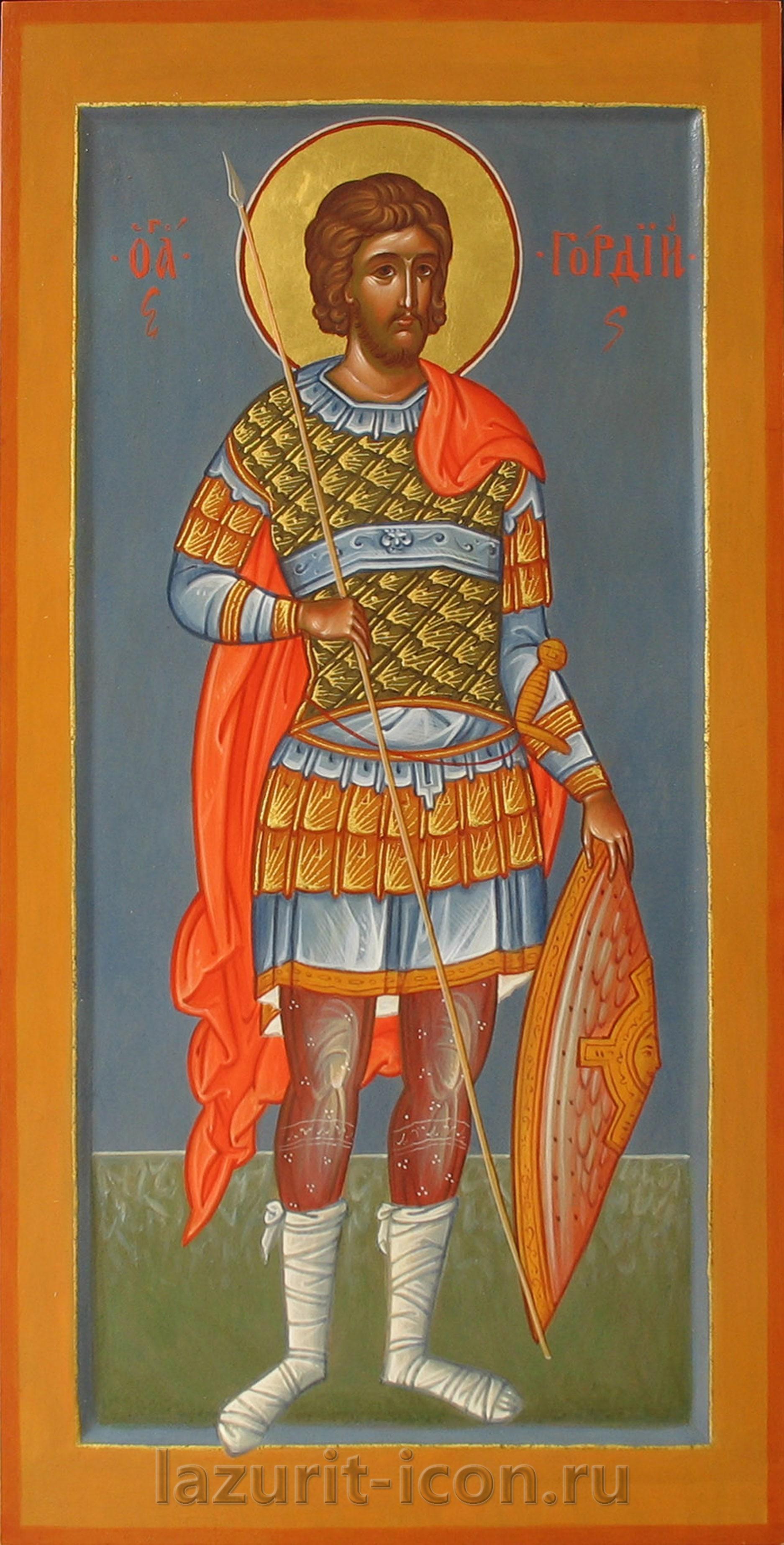 мученик Гордий