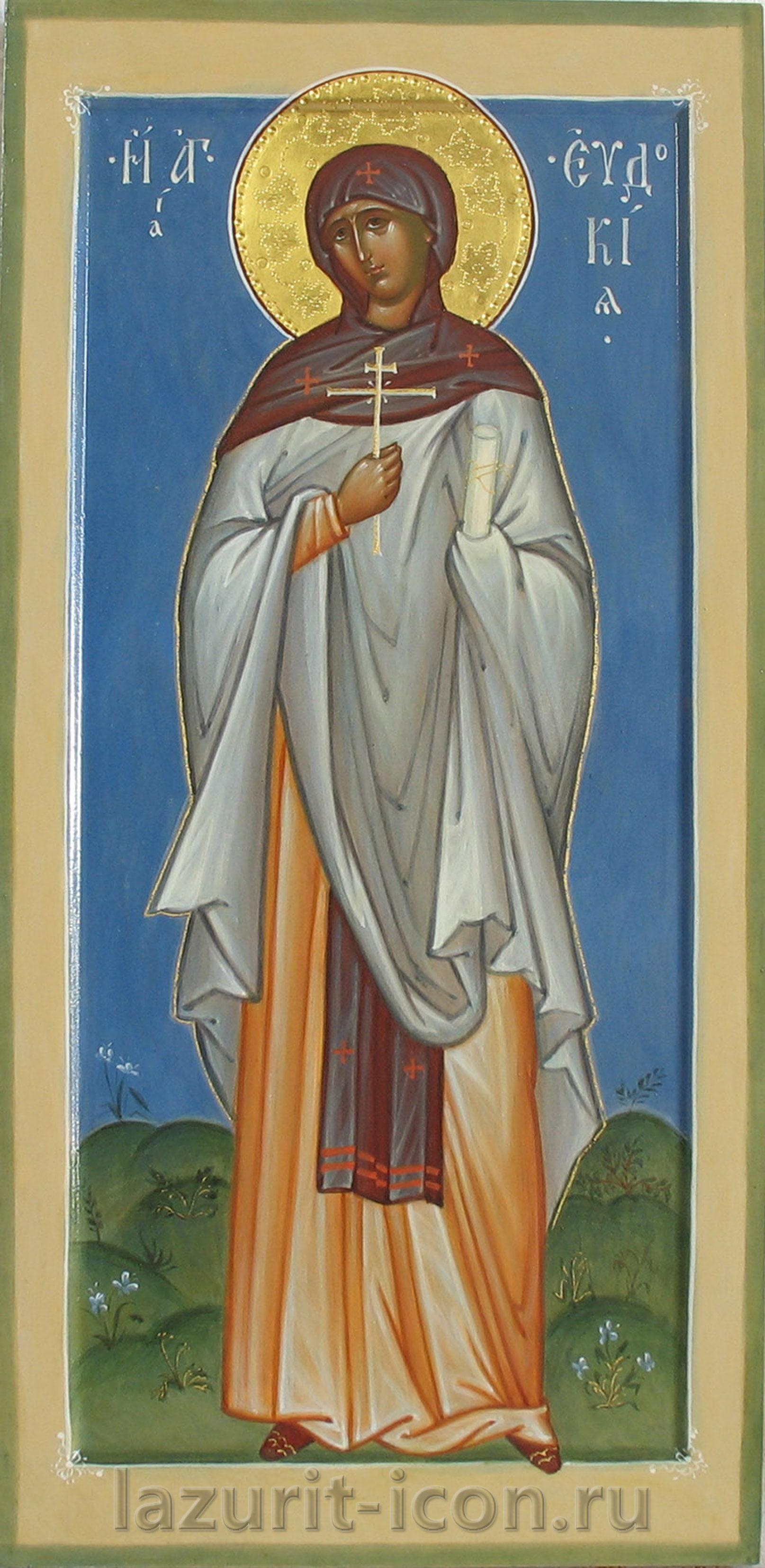 мученица Евдокия