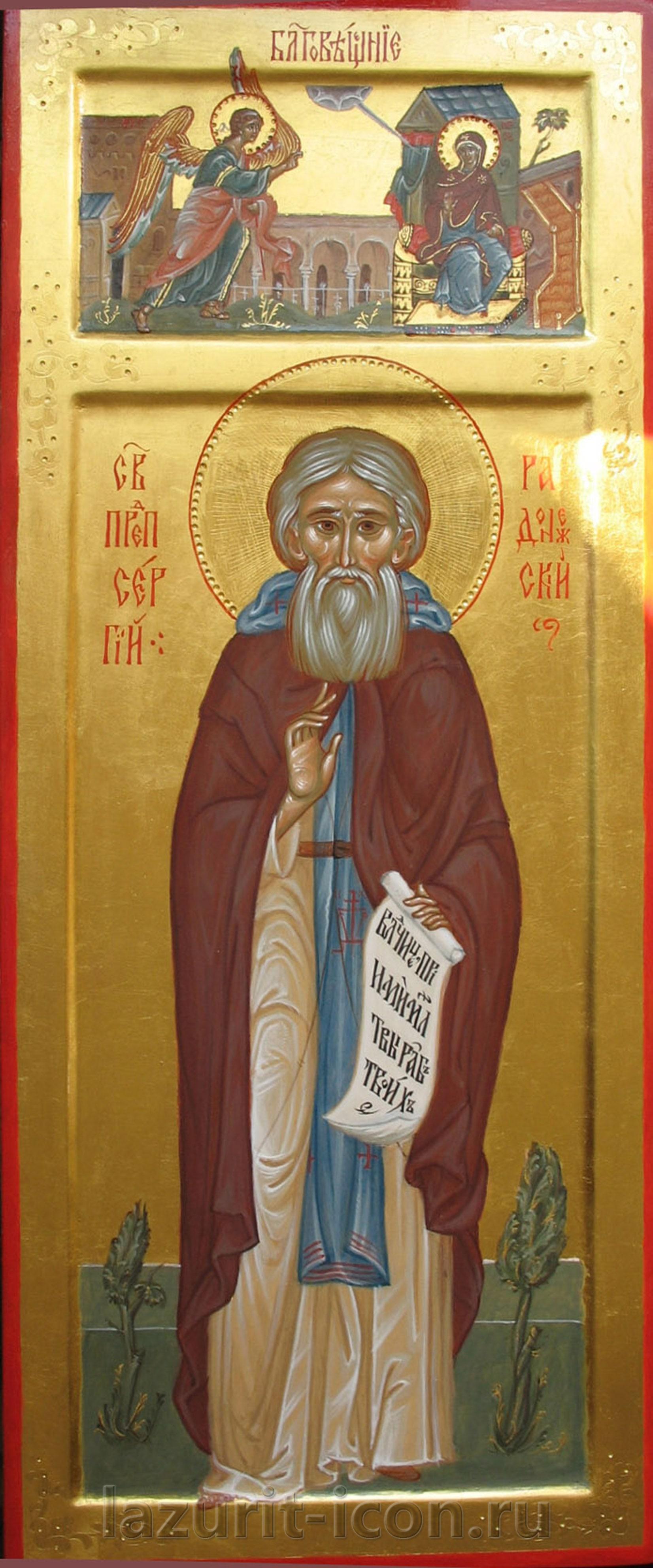 преподобный Сергий Радонежский и Благовещение