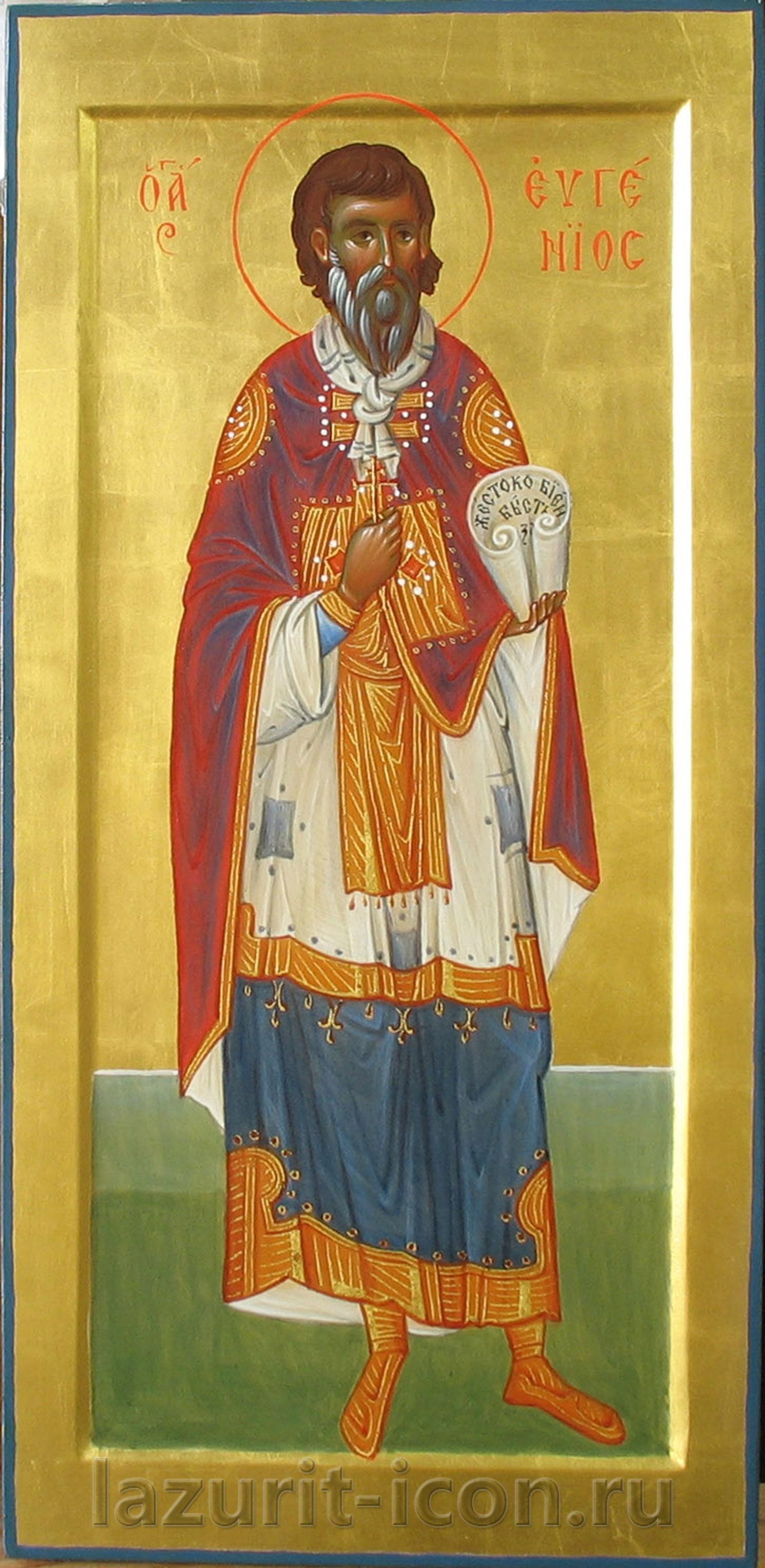 мученик Евгений