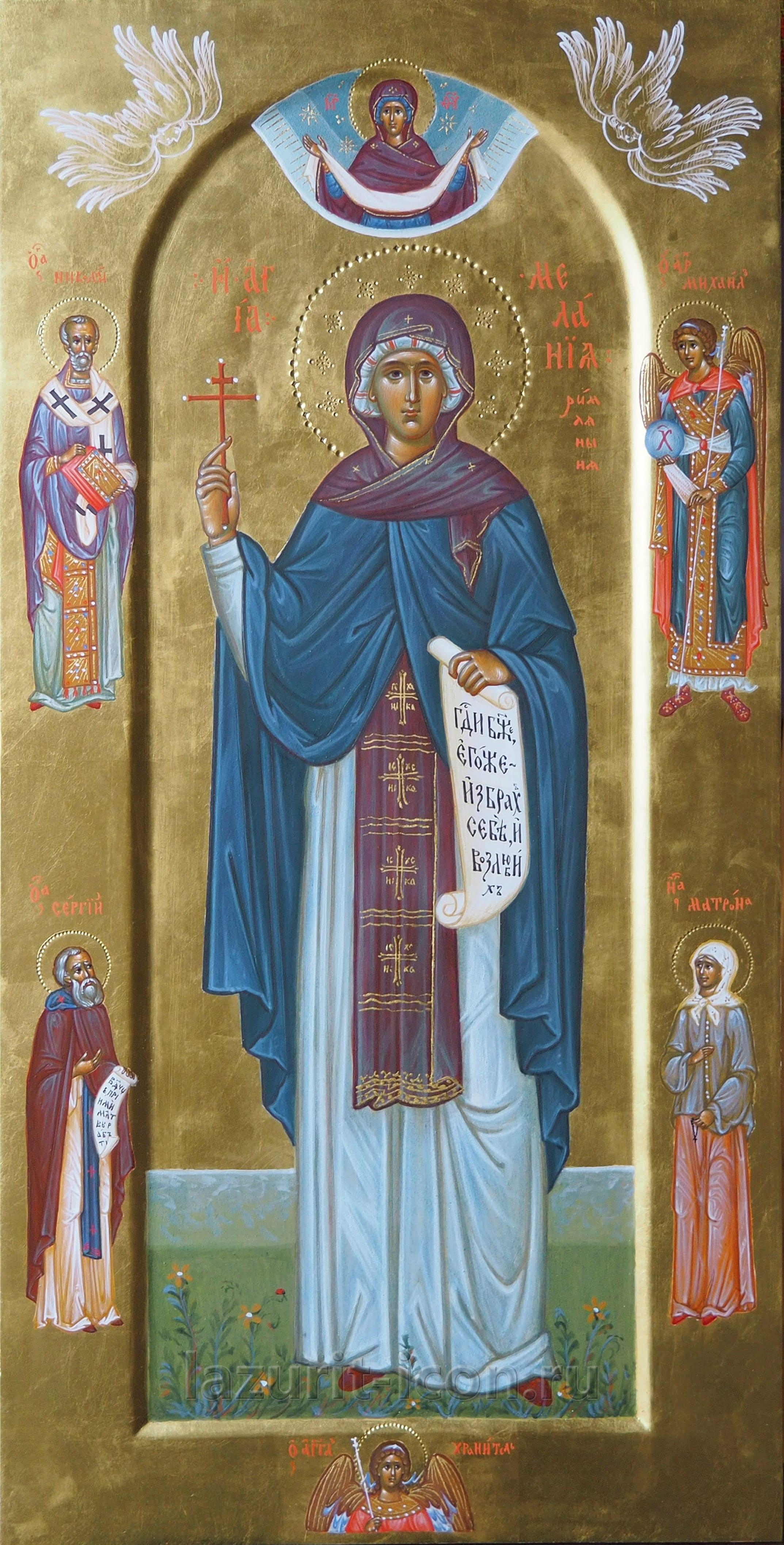 Преподобная Мелания с избранными святыми