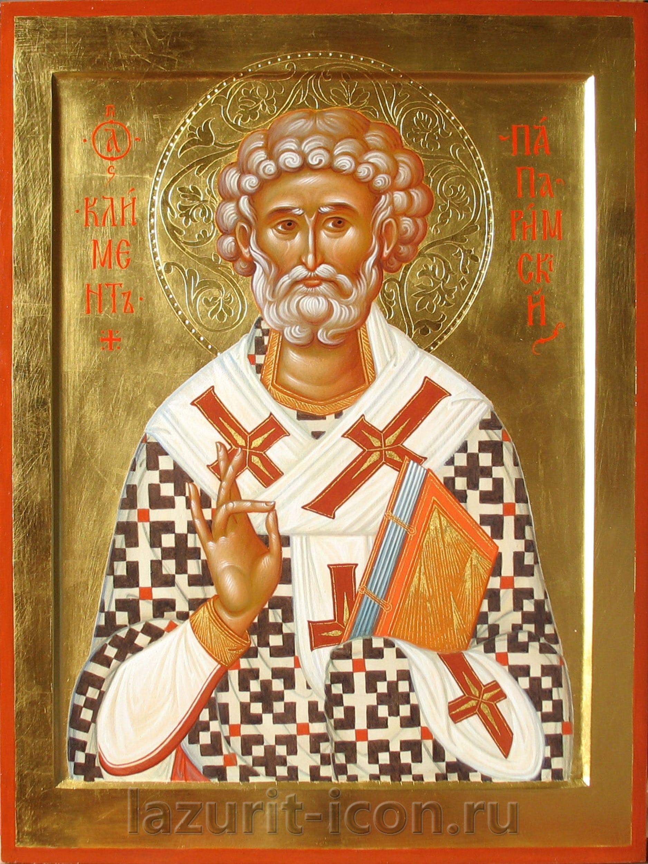 святитель Климент Римский