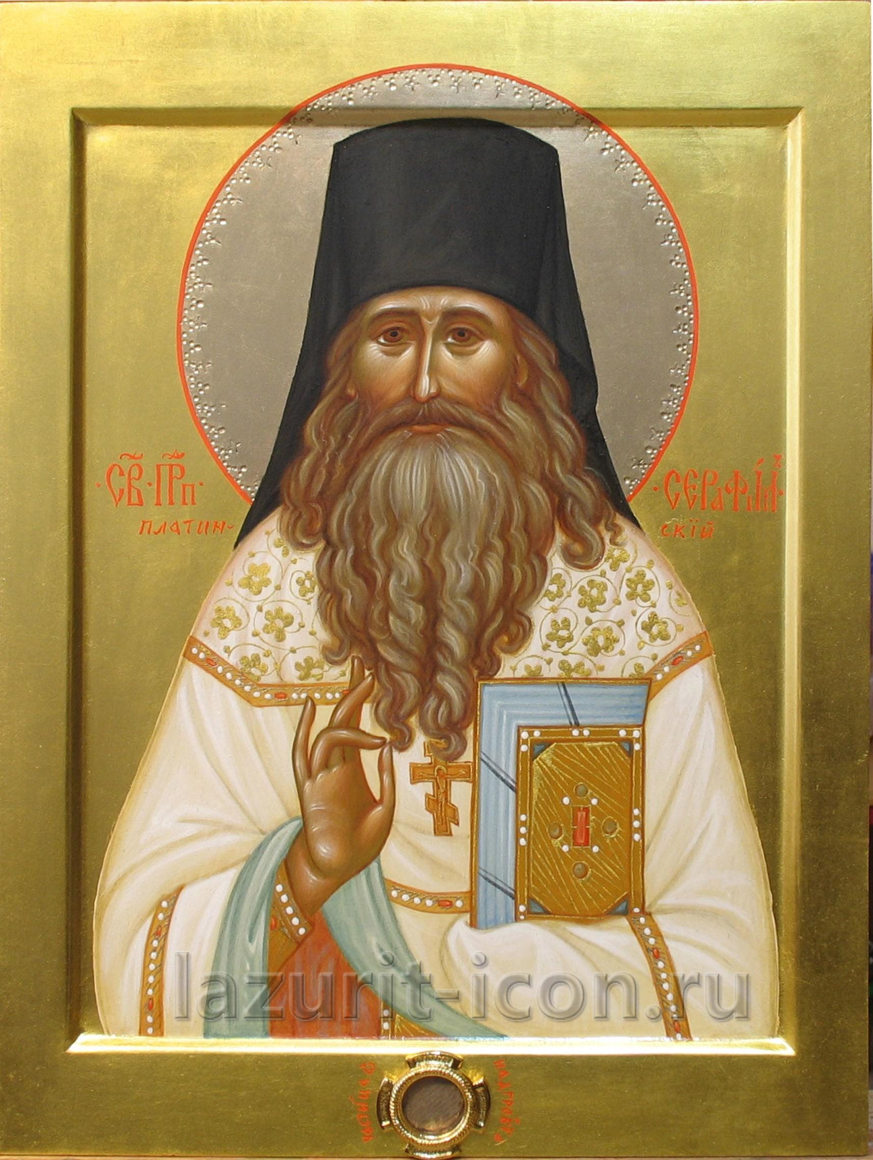 преподобный Серафим Платинский