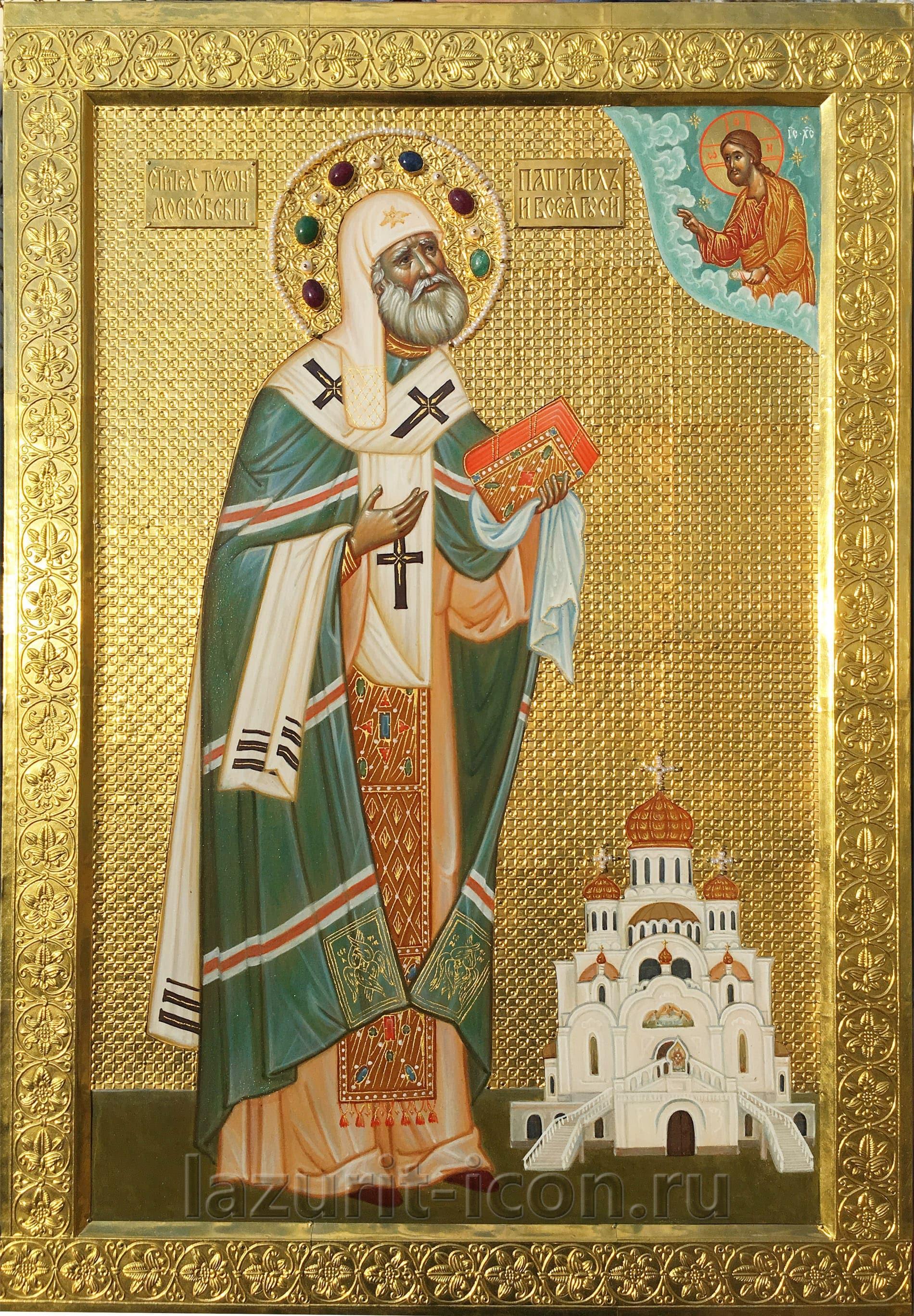 святитель Тихон патриарх Московский (совместно с ПСТГУ)