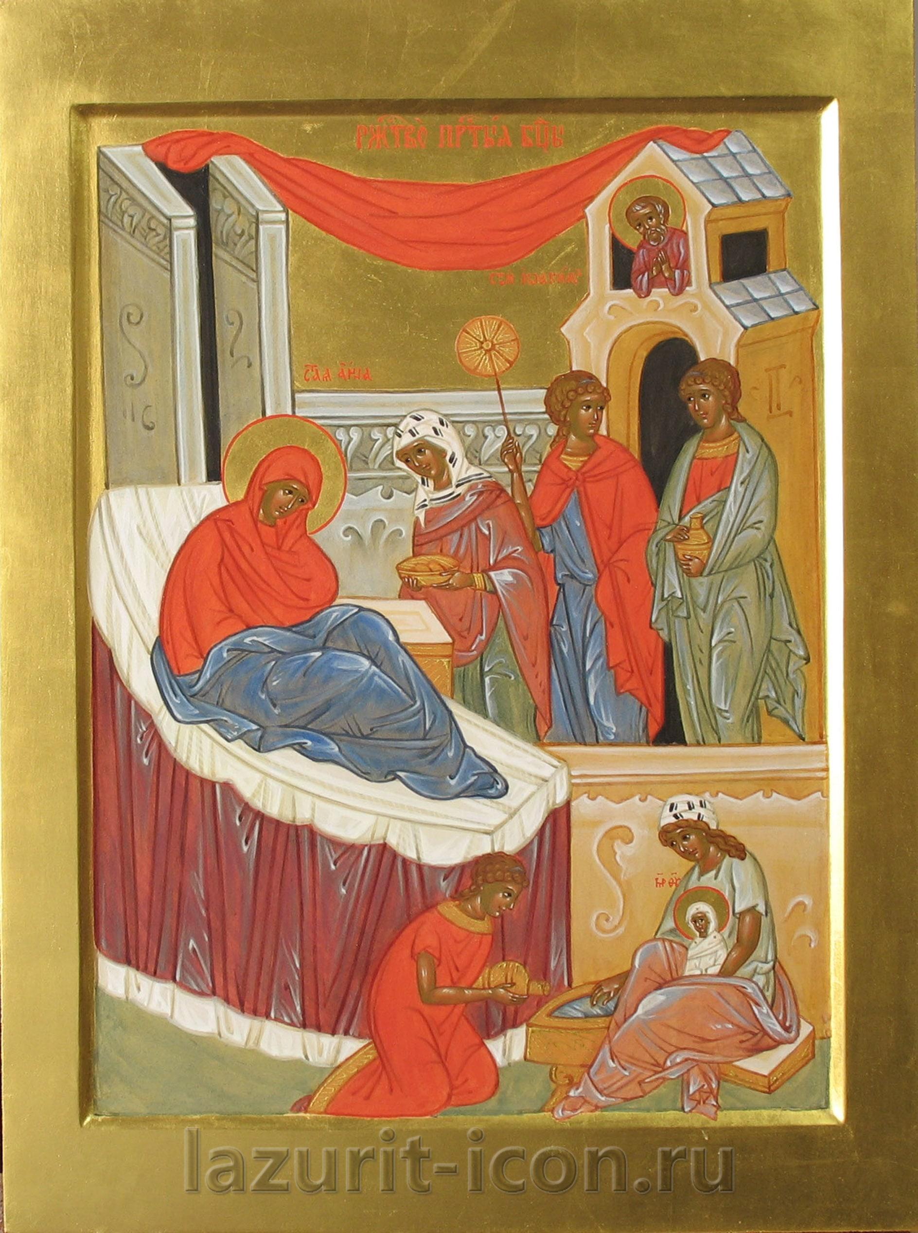 Рождество Божией Матери