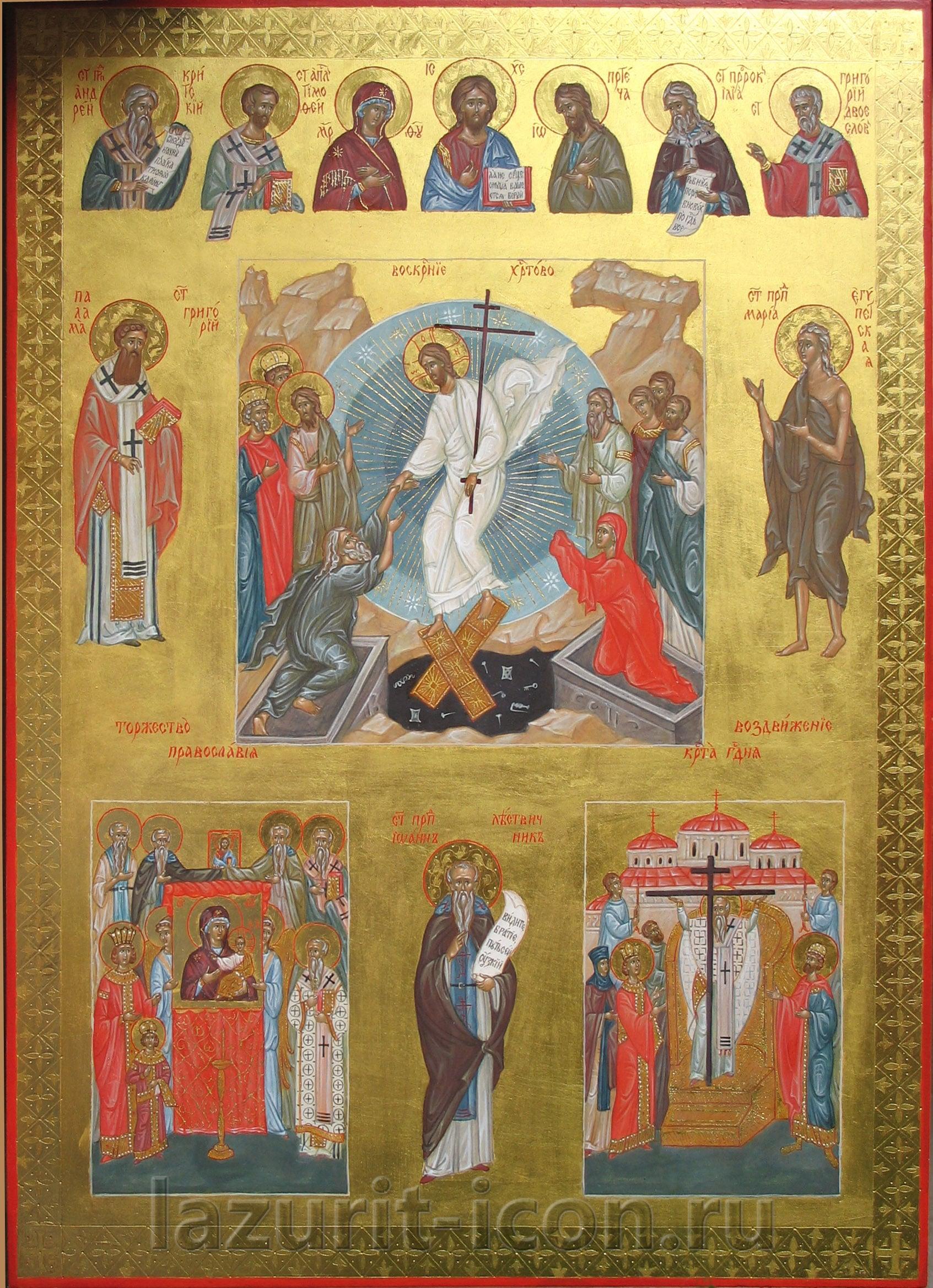 Сошествие во ад с избранными святыми