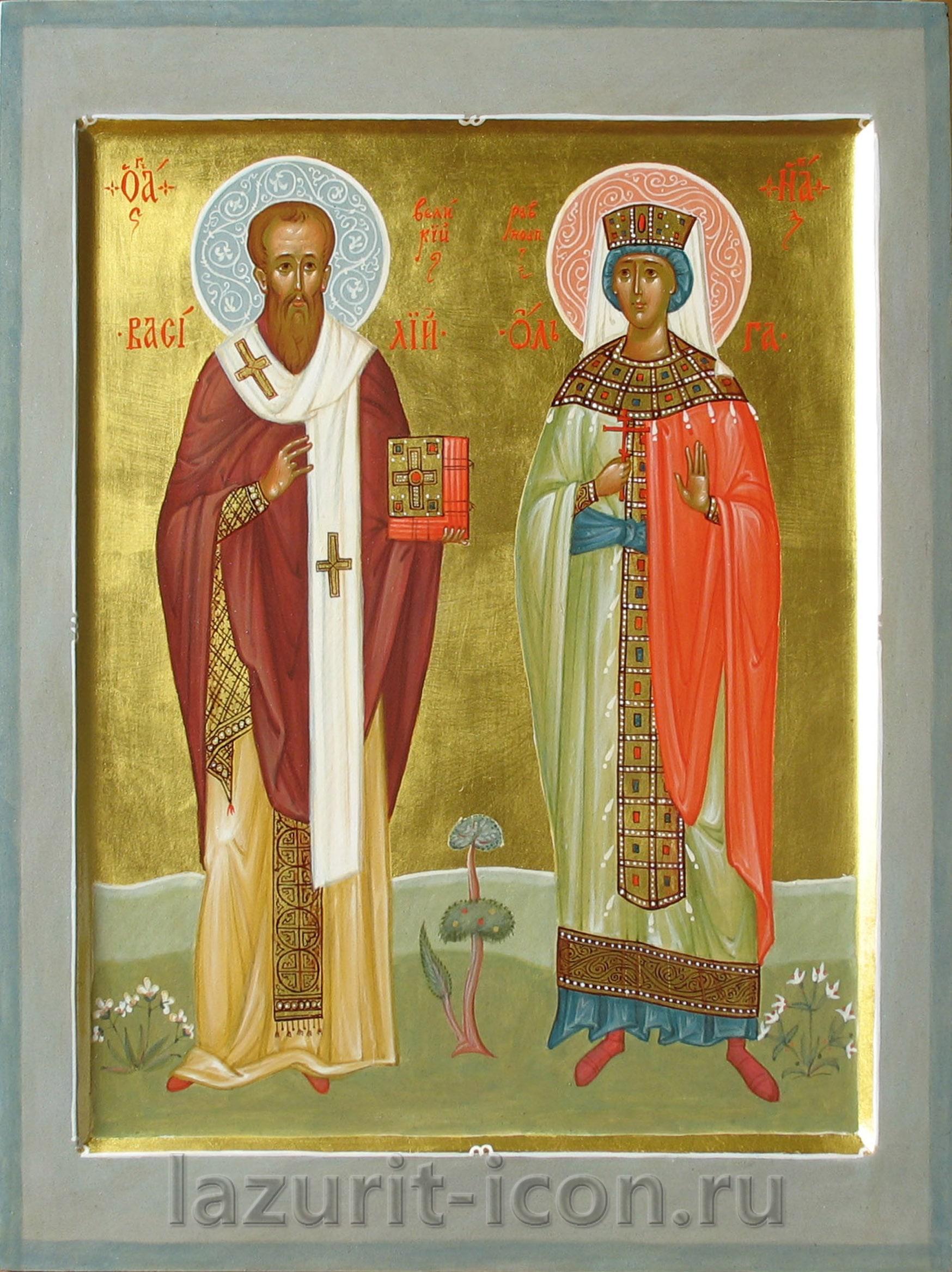 святитель Василий Великий и равноапостольная Ольга