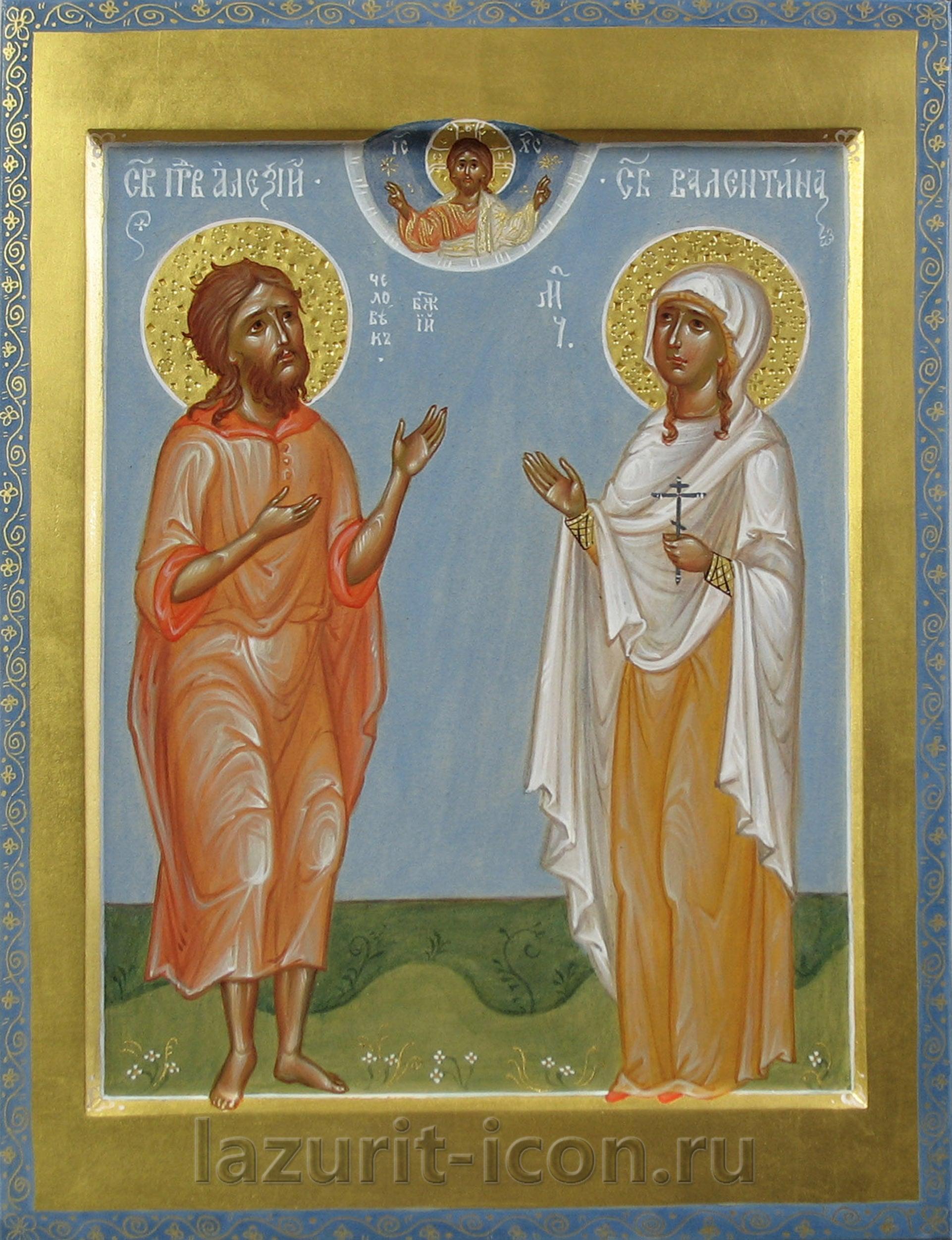 праведный Алексий человек Божий и мученица Валентина