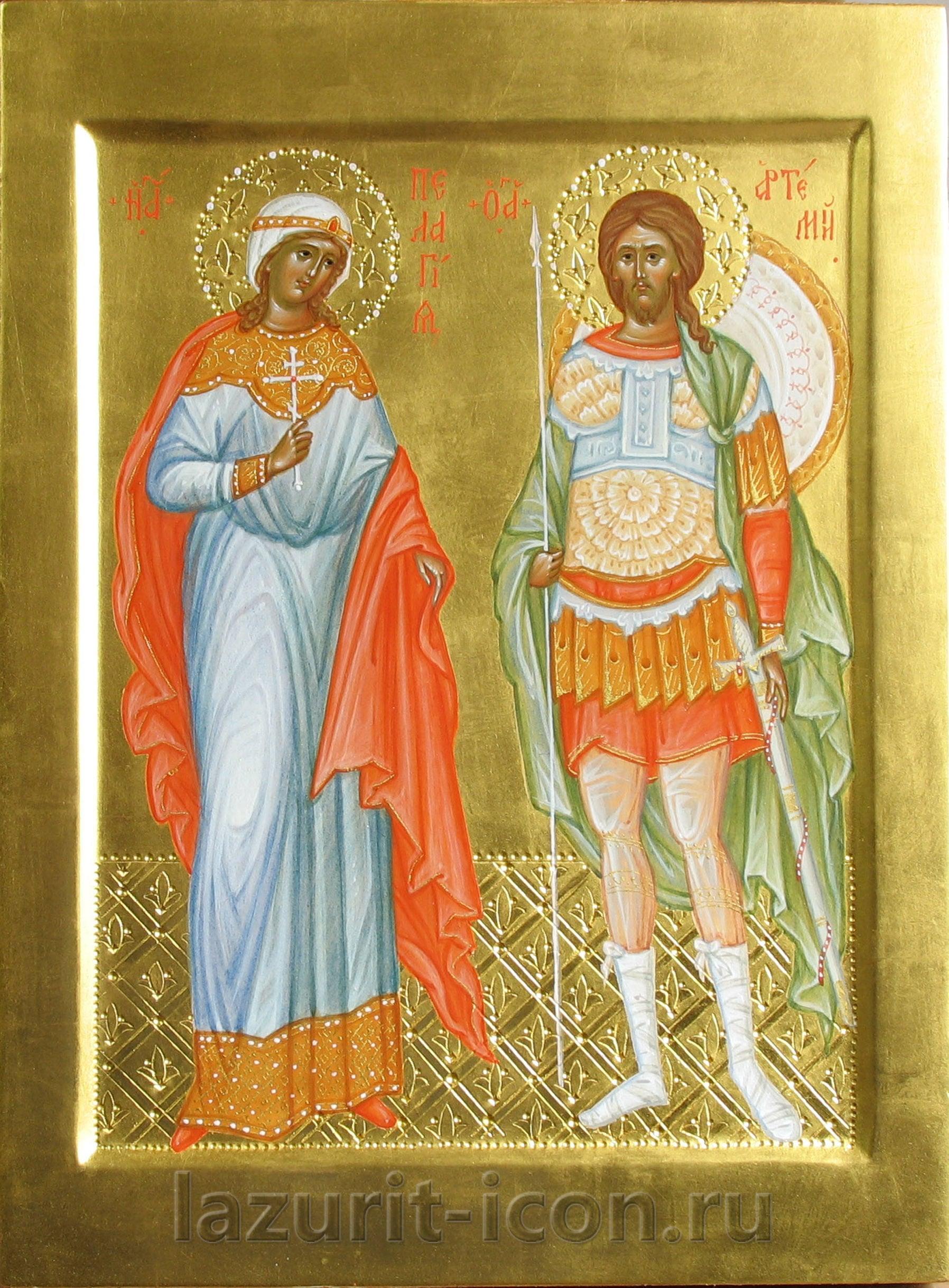 мученица Пелагия и великомученик Артемий