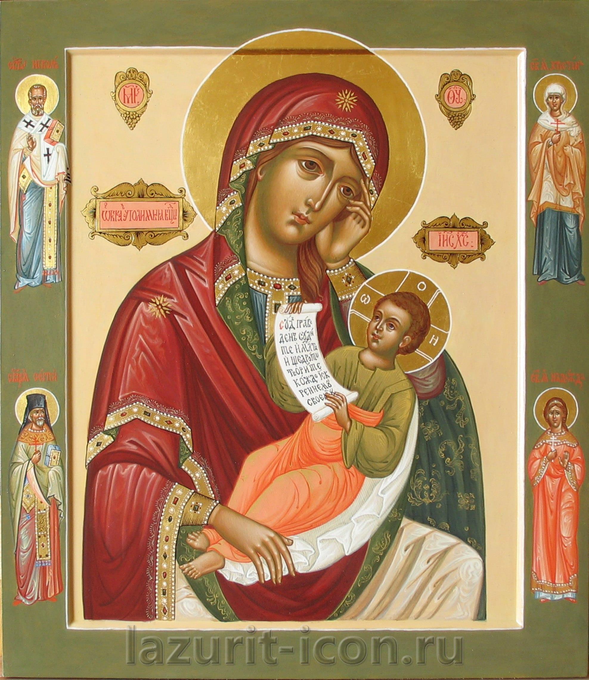 Богоматерь Утоли моя печали с избранными святыми