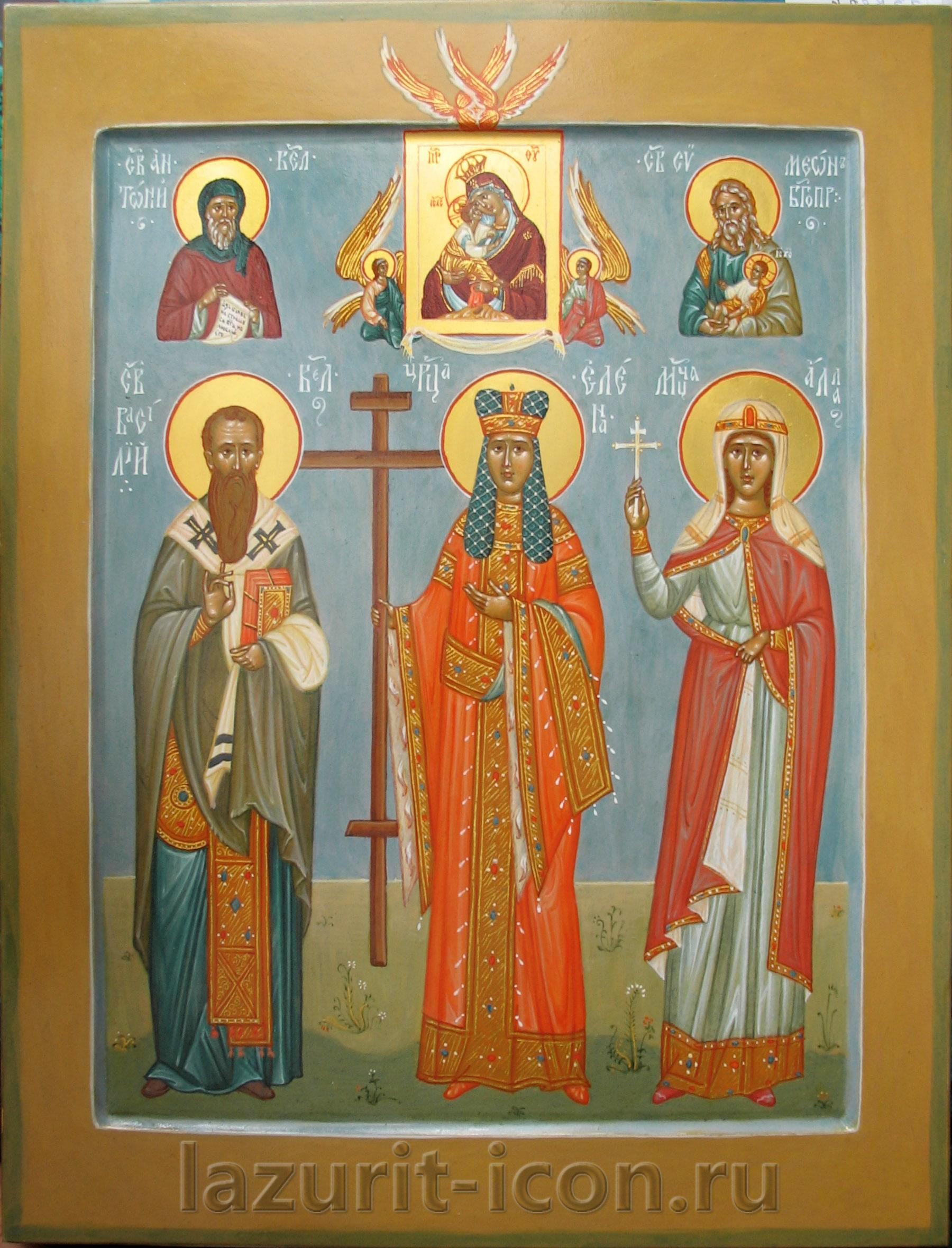 Василий Великий, царица Елена и мученица Алла со святыми