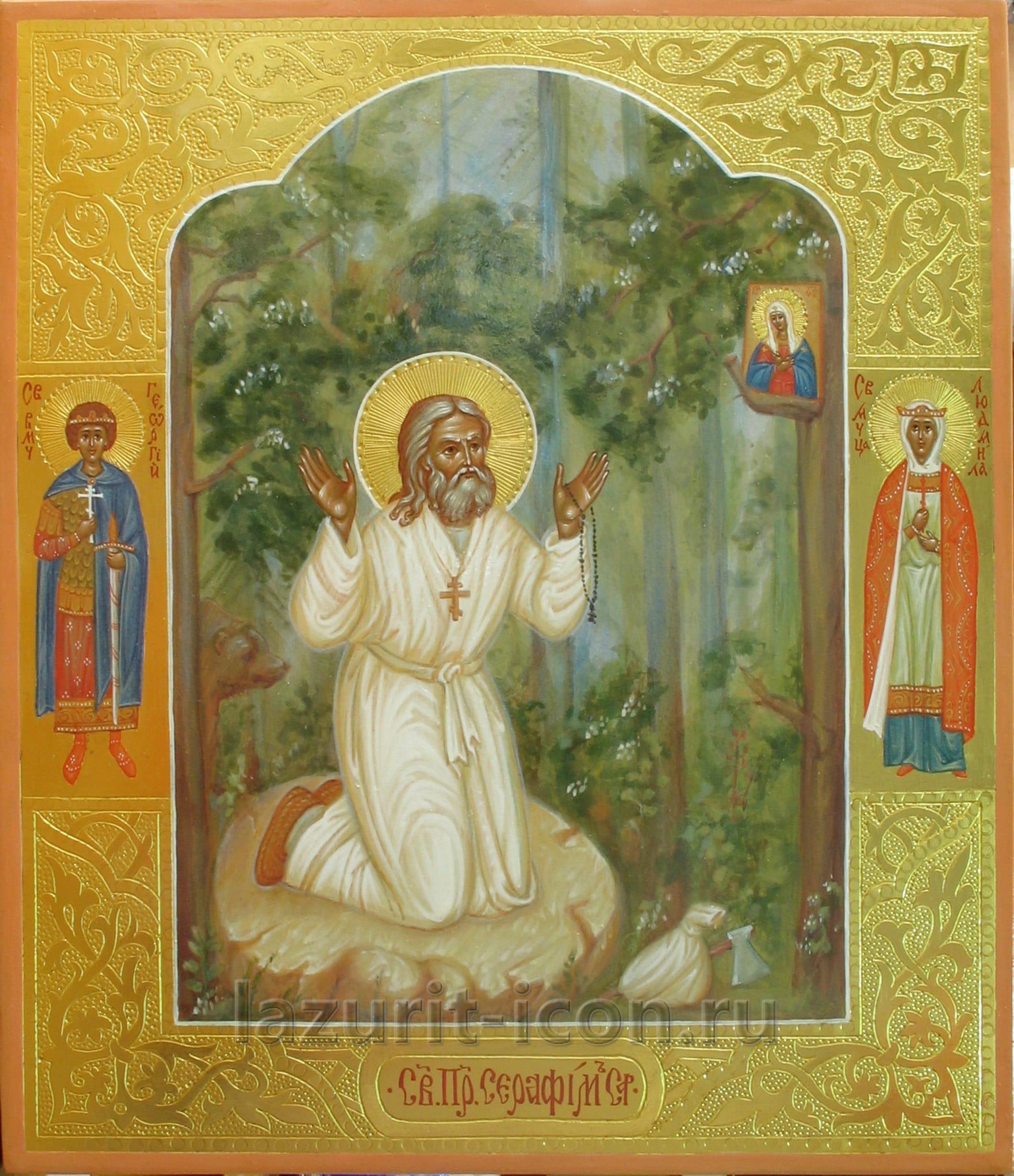 преподобный Серафим Саровский со святыми