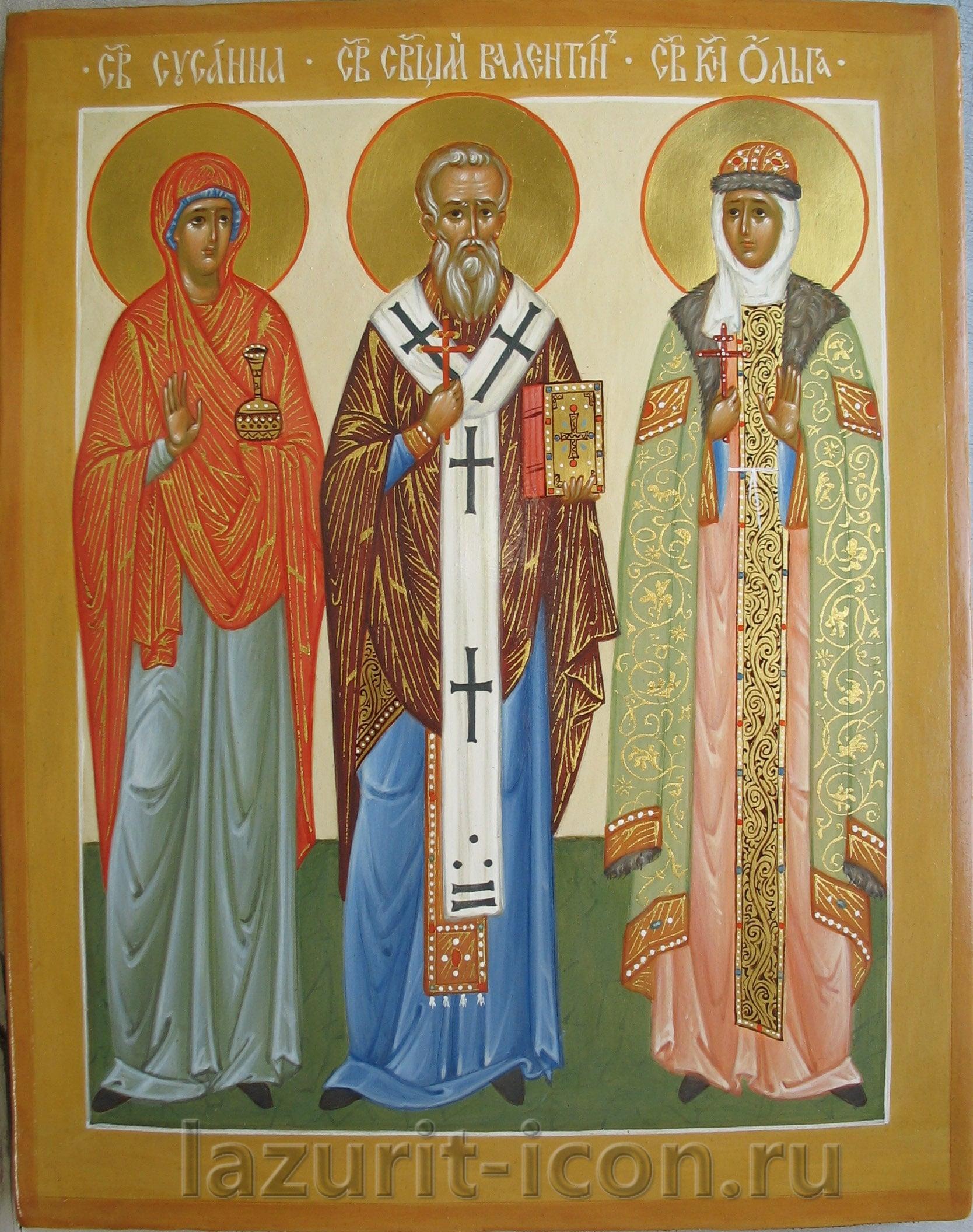 праведная Сусанна, священномученик Валентин, княгиня Ольга