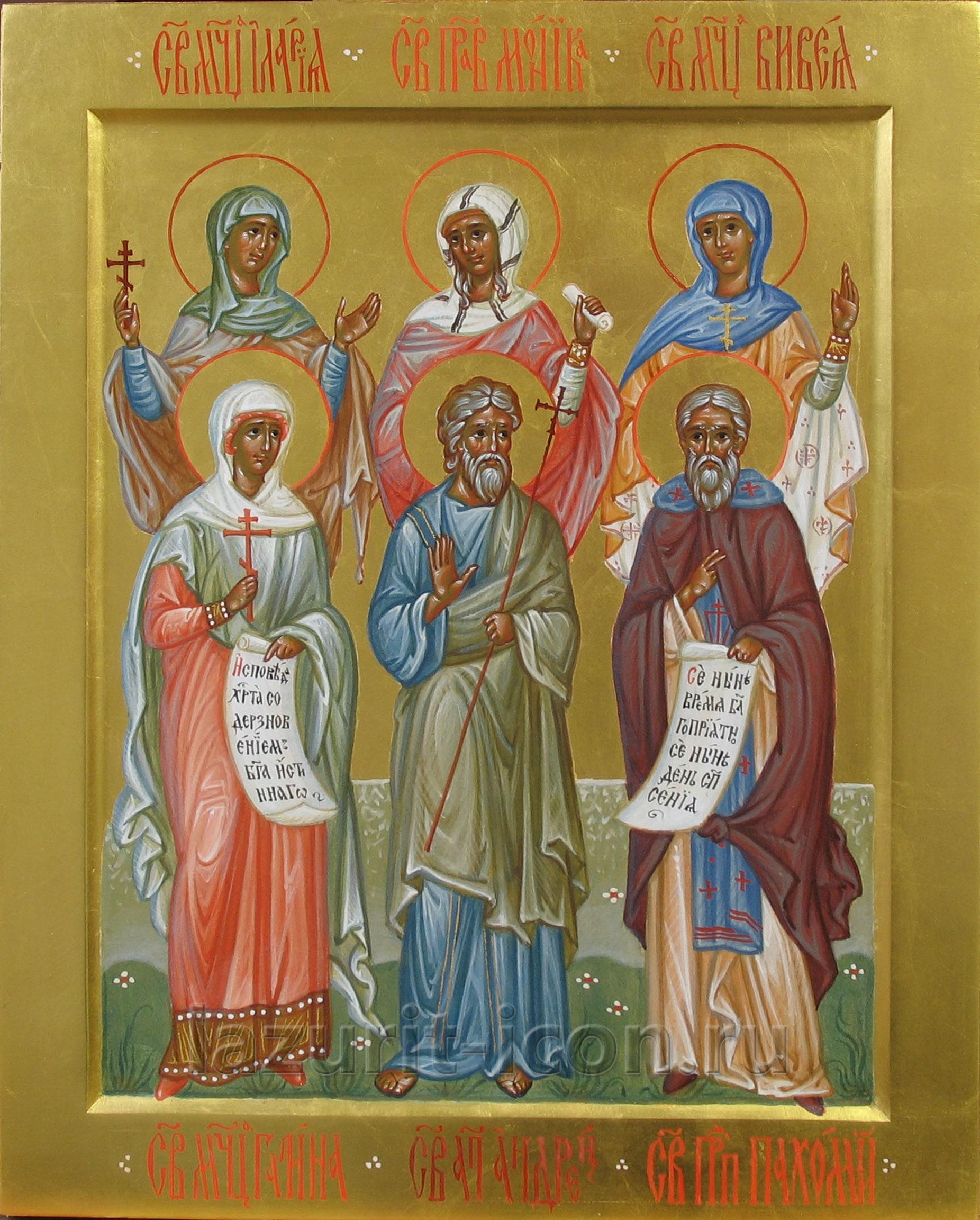 мч Галина, ап Андрей, прп Пахомий со святыми
