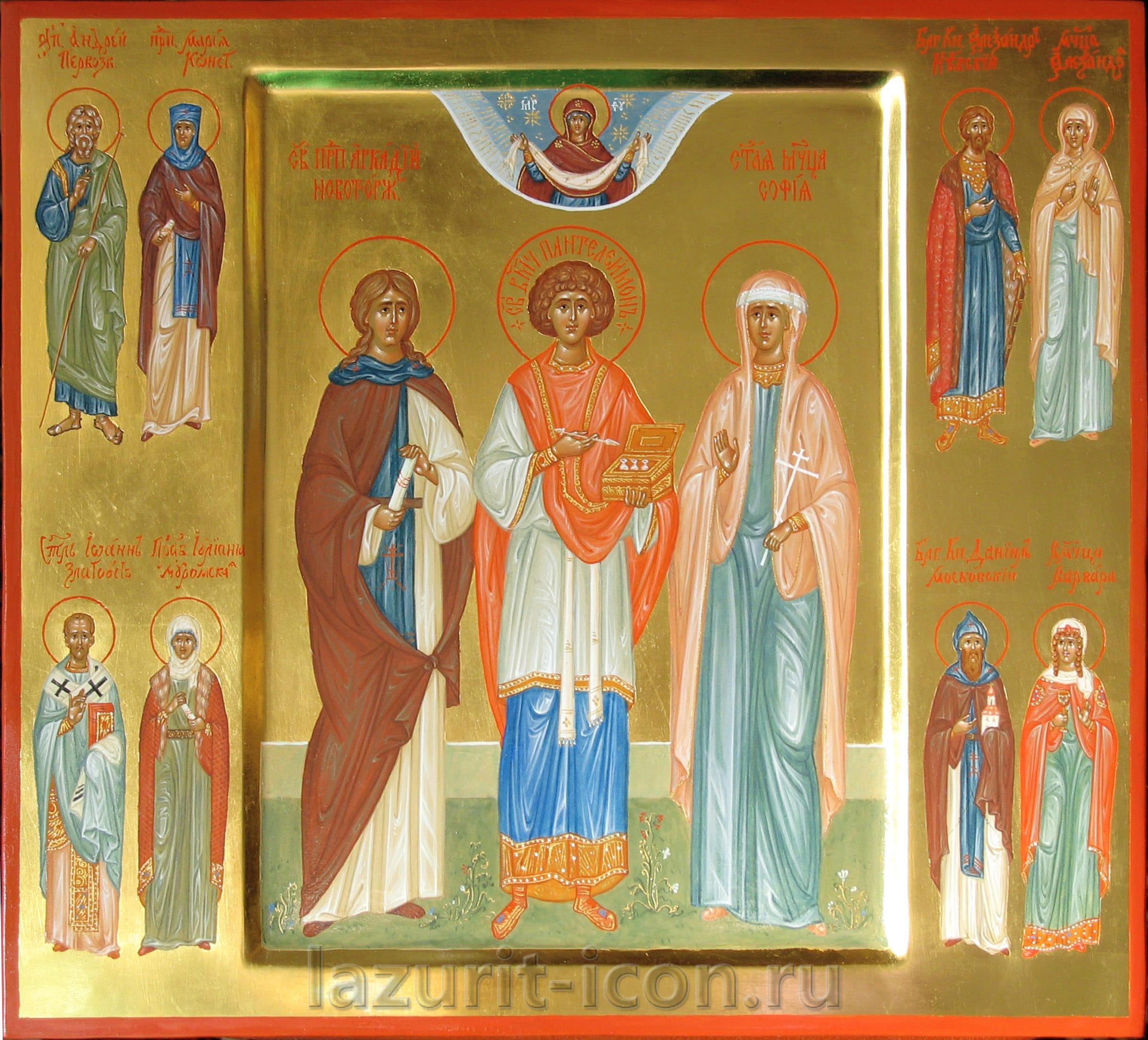 вмч Пантелеймон, прп Аркадий и мч София со святыми на полях