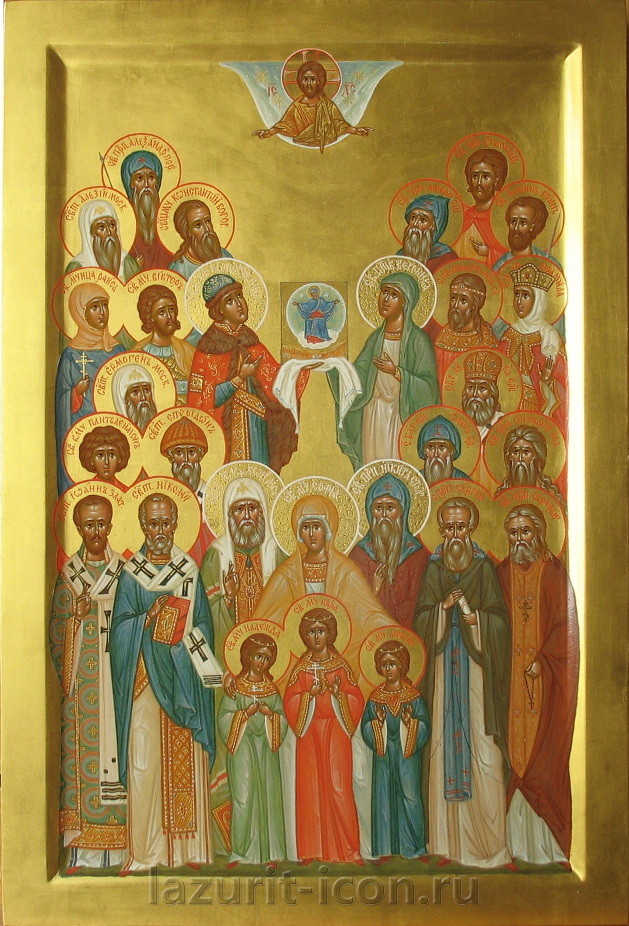 Собор избранных святых