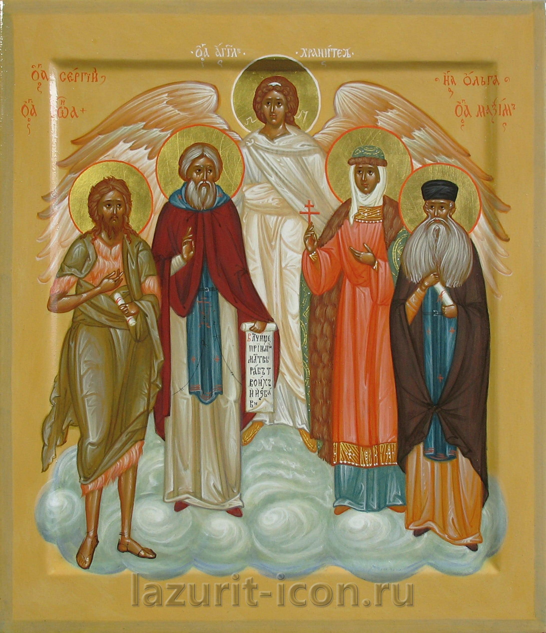 пророк Иоанн, прп Сергий, кн Ольга, прп Максим