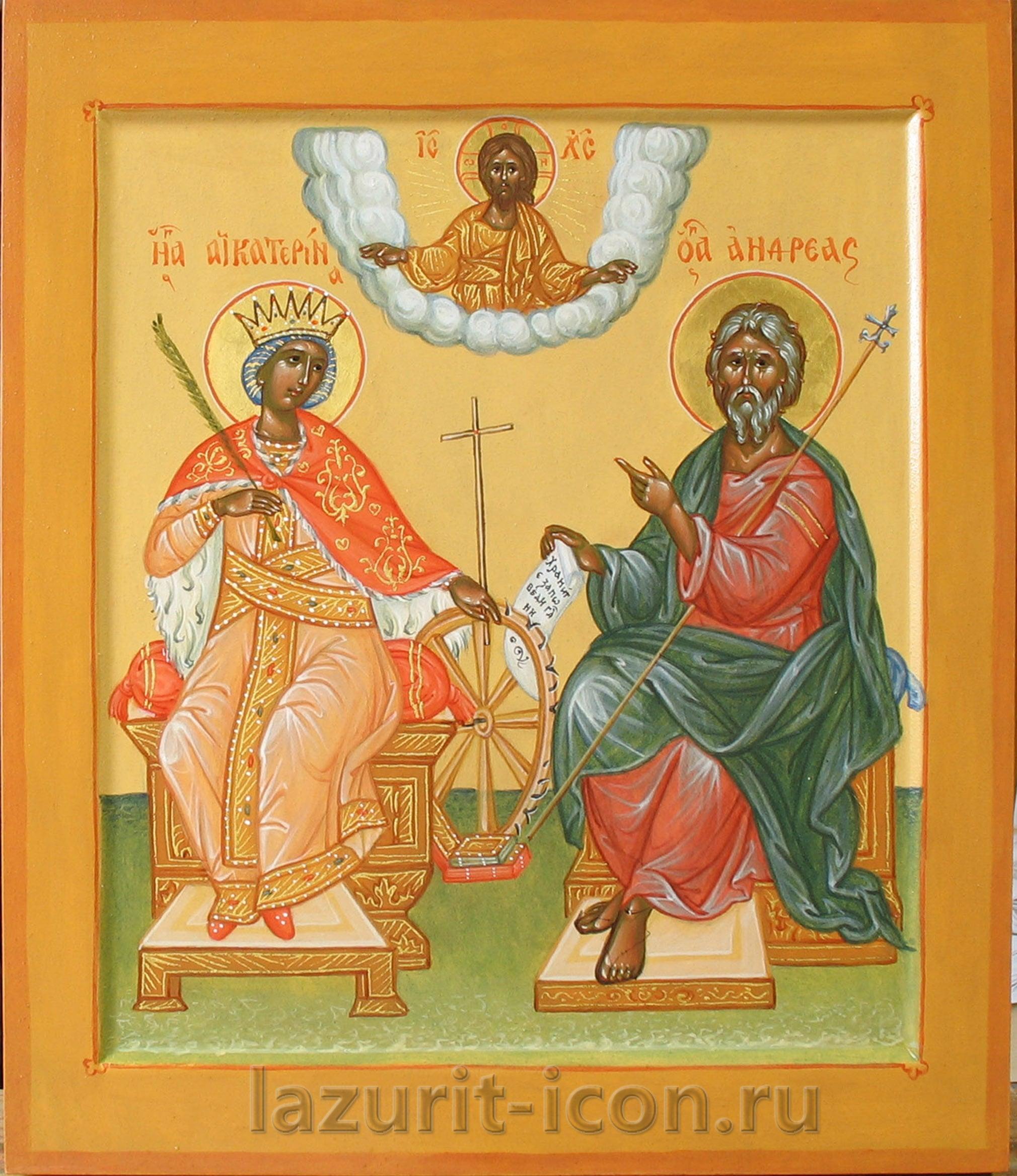 великомученица Екатерина и апостол Андрей Первозванный