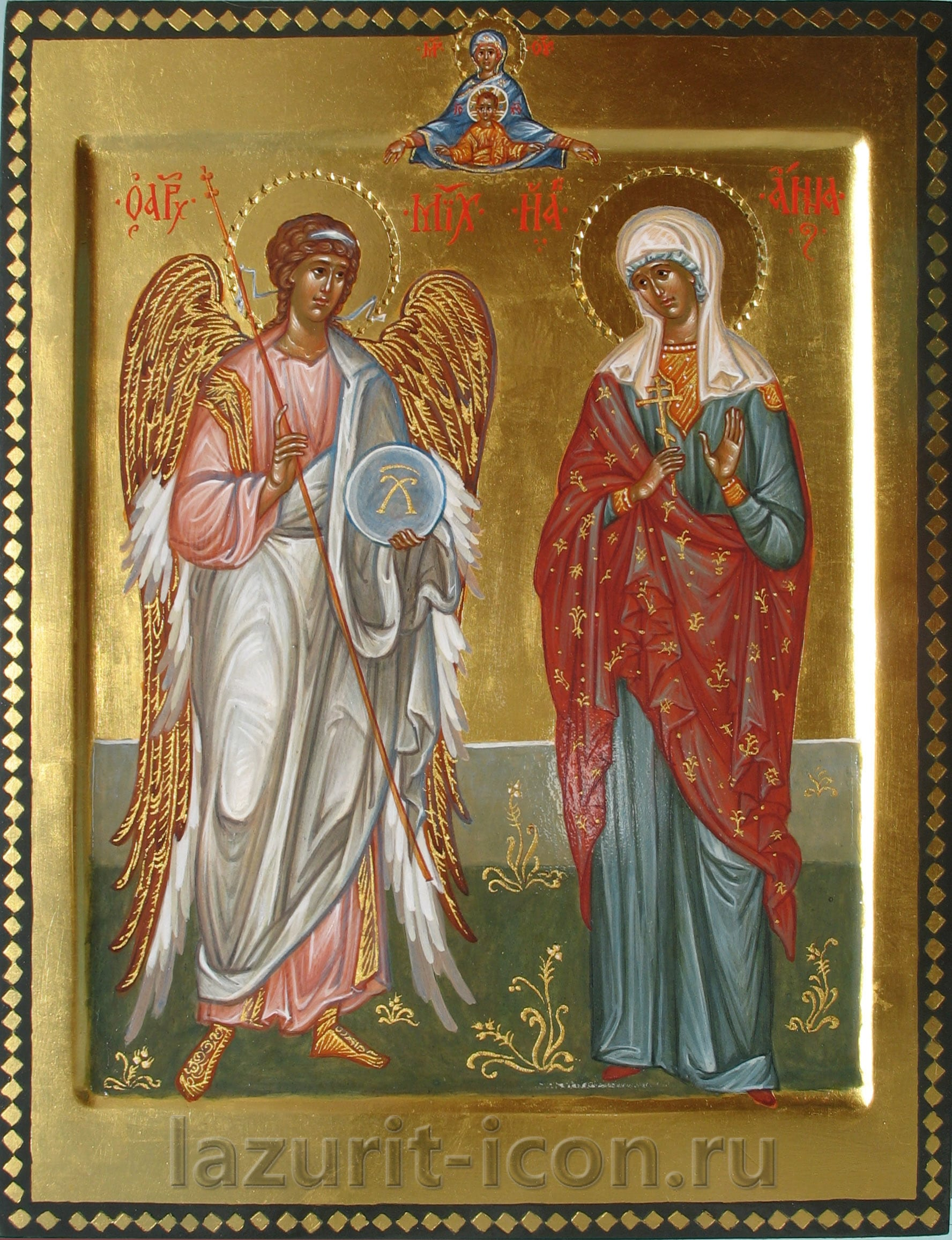 Архангел Михаил и мученица Анна