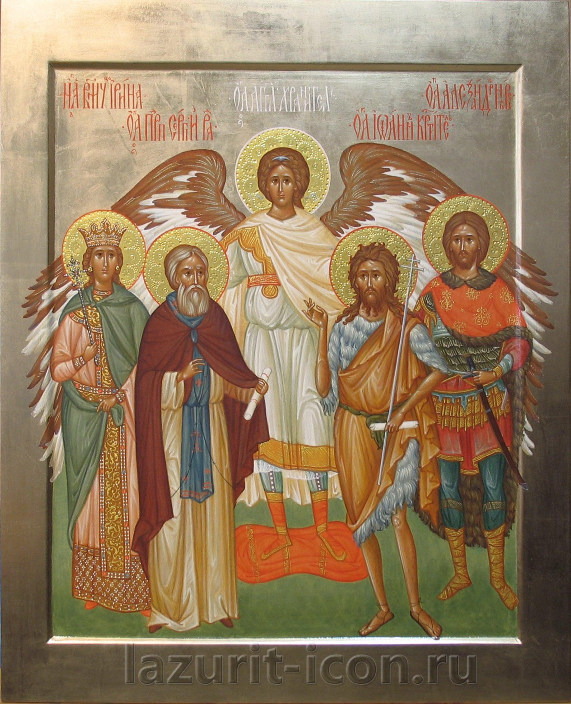прп Сергий, Иоанн Предтеча, вмч Ирина, Александр Невский и Ангел Хранитель
