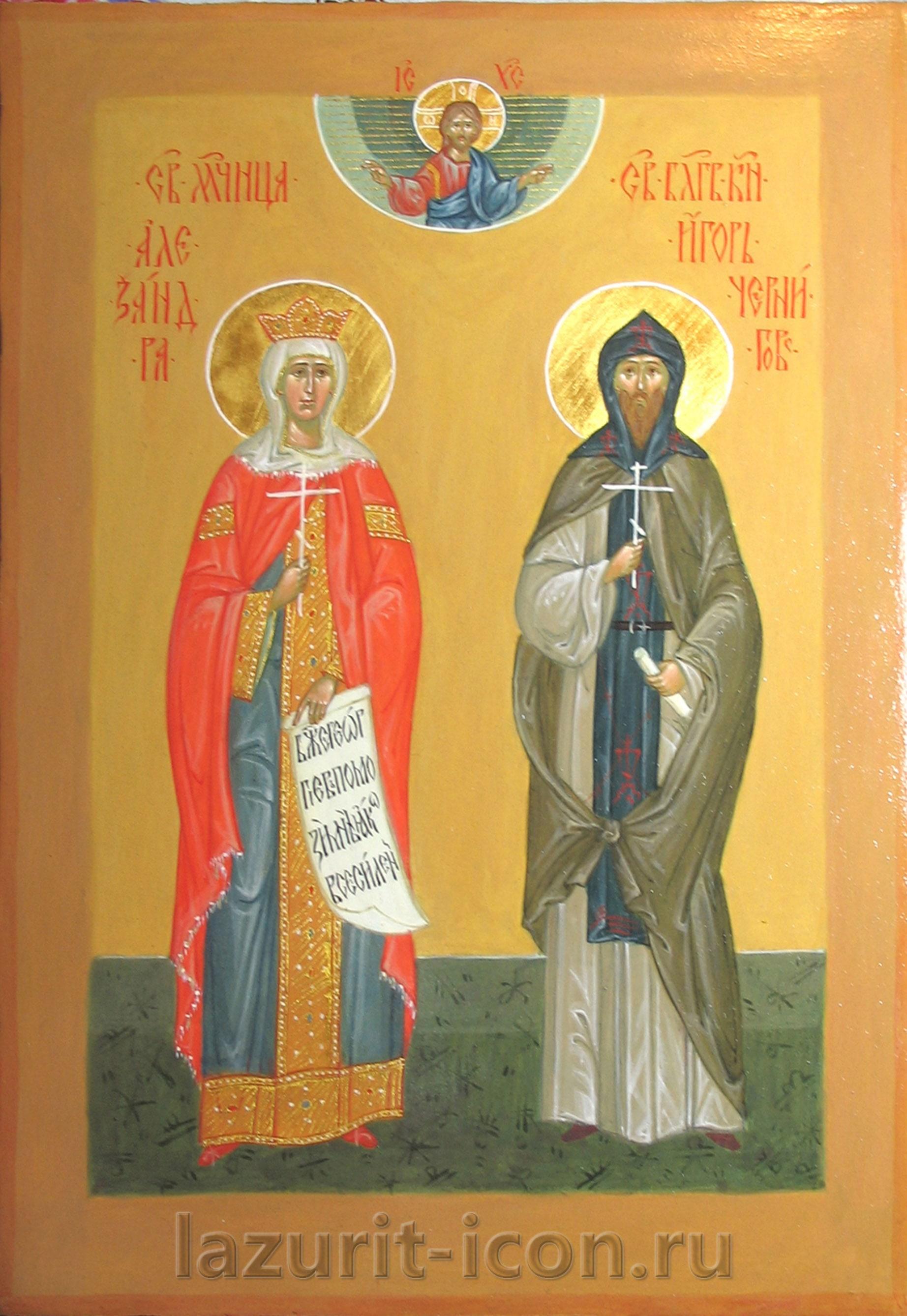 мученица Александра и князь Игорь