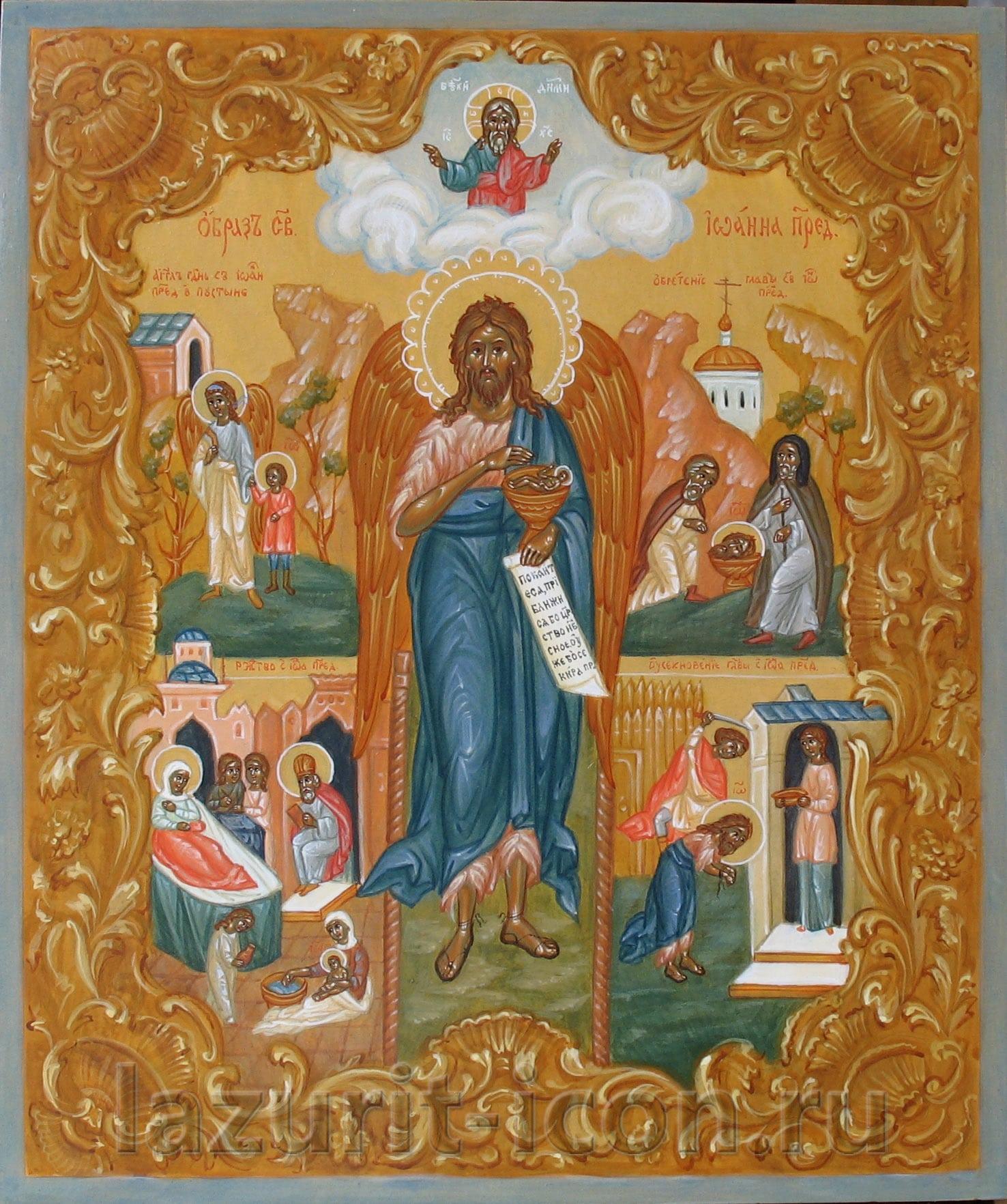 пророк Иоанн Предтеча с житием