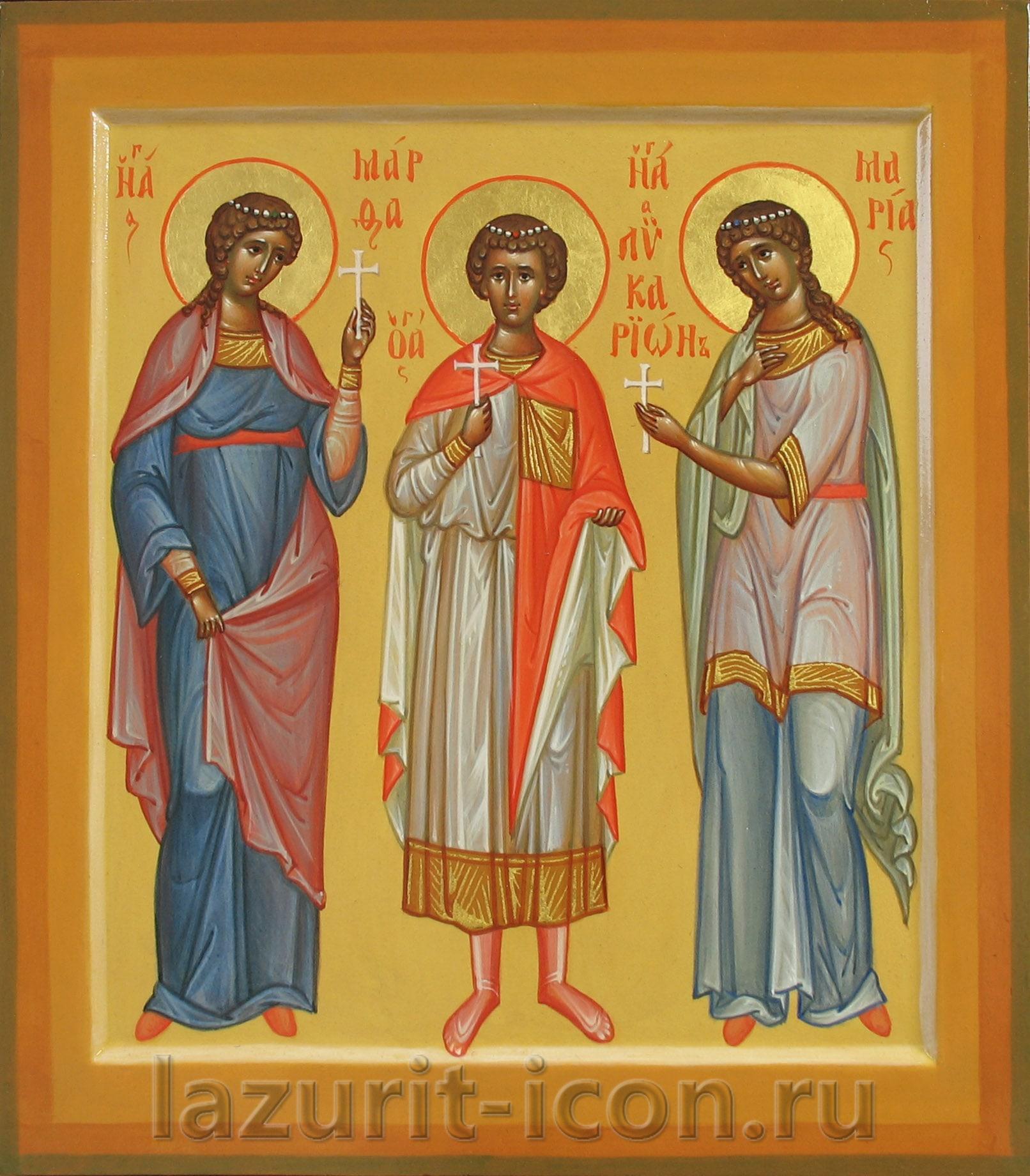 свв Марфа, Ликарион и Мария
