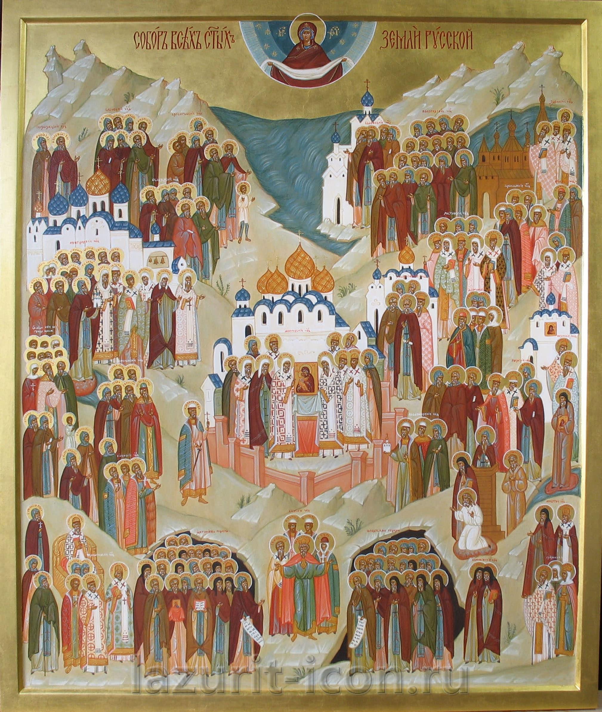 Собор всех святых в земле Русской
