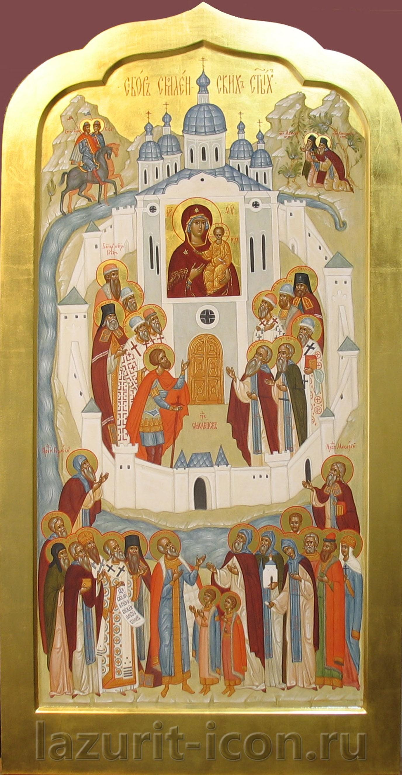 собор Смоленских святых